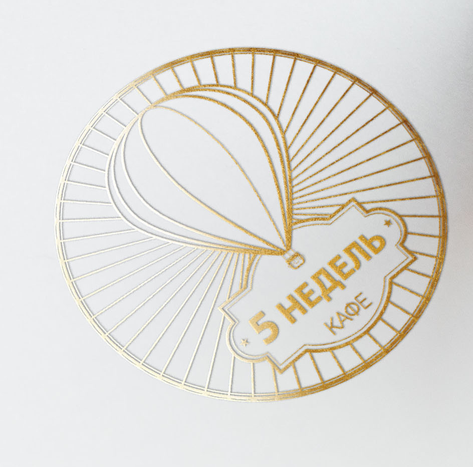 Логотип для кафе фото f_65159b57fce571b6.png