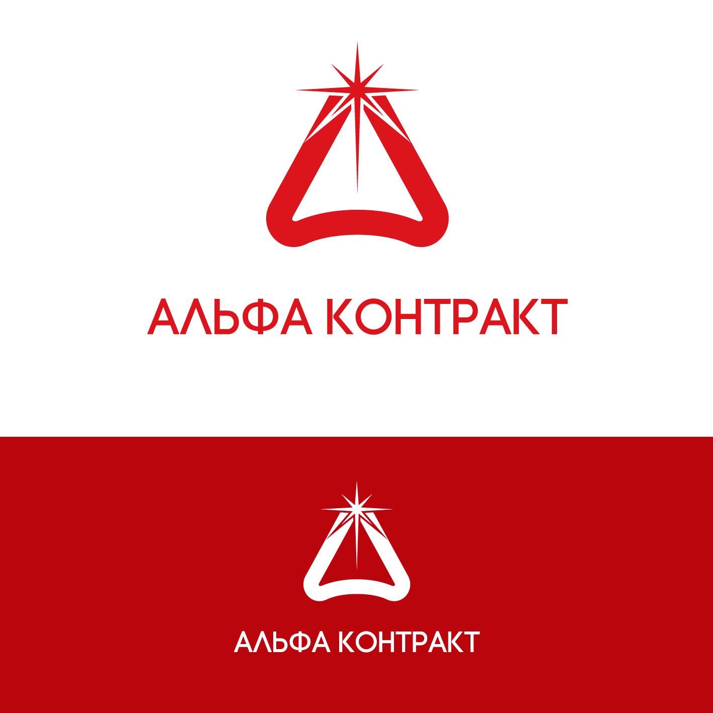 Дизайнер для разработки логотипа компании фото f_0315bf6e314a7010.png