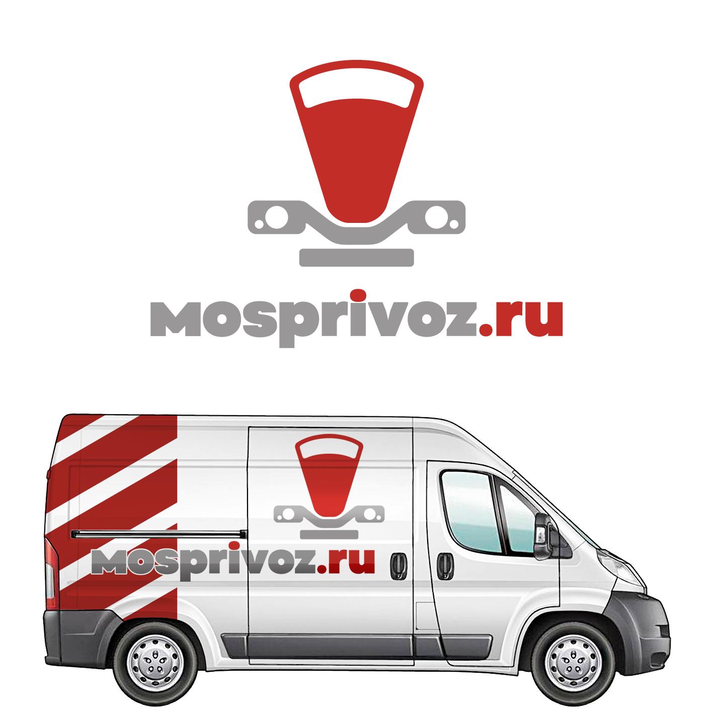 Логотип. Интернет - магазин по доставке продуктов питания. фото f_0445ad13c3e43359.png