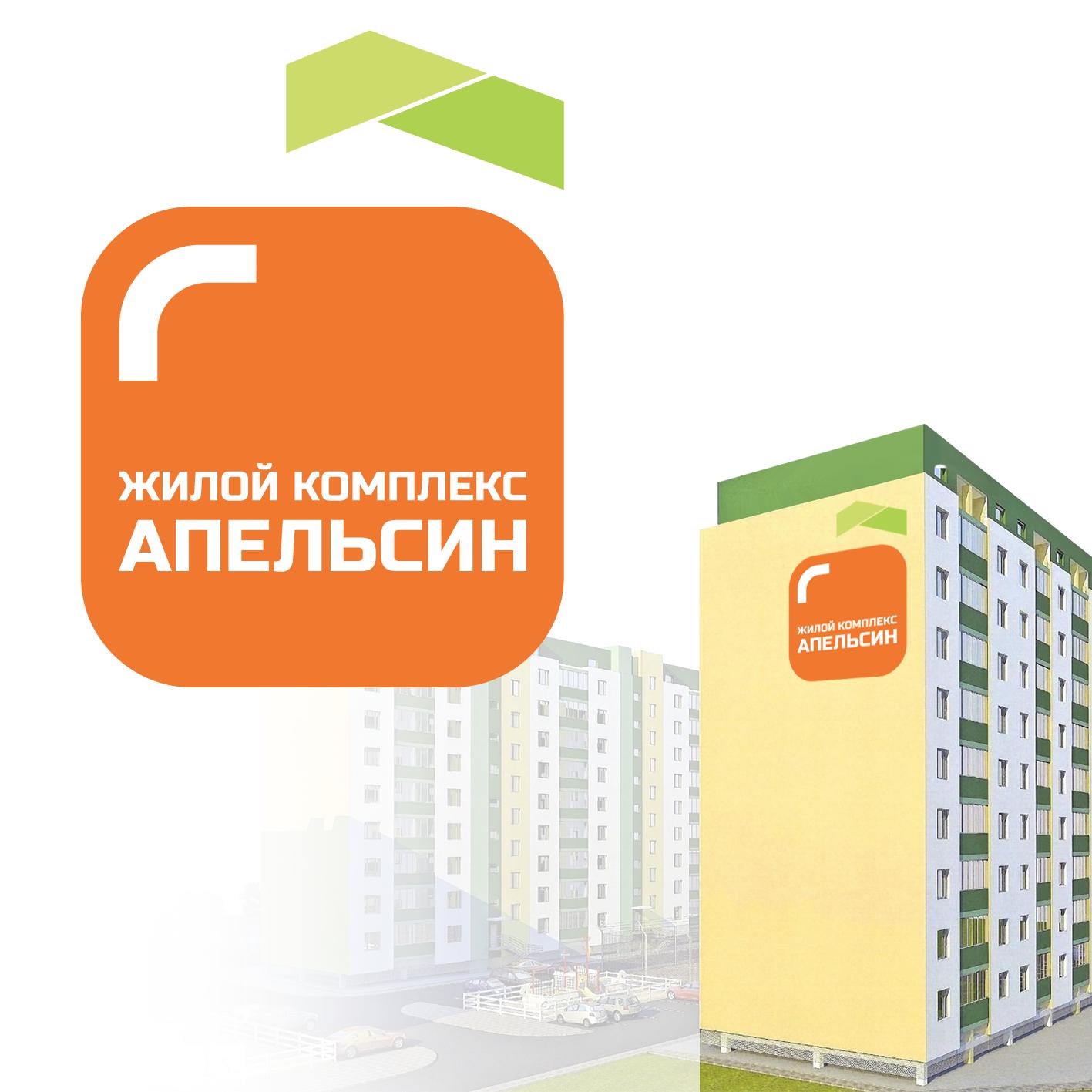 Логотип и фирменный стиль фото f_0715a5c69634c529.png