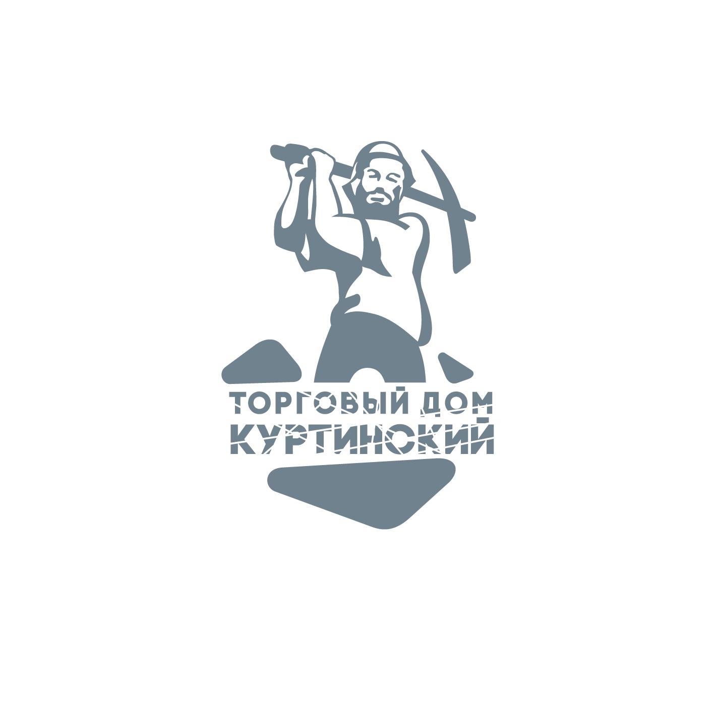 Логотип для камнедобывающей компании фото f_0735b995b7f9481c.png