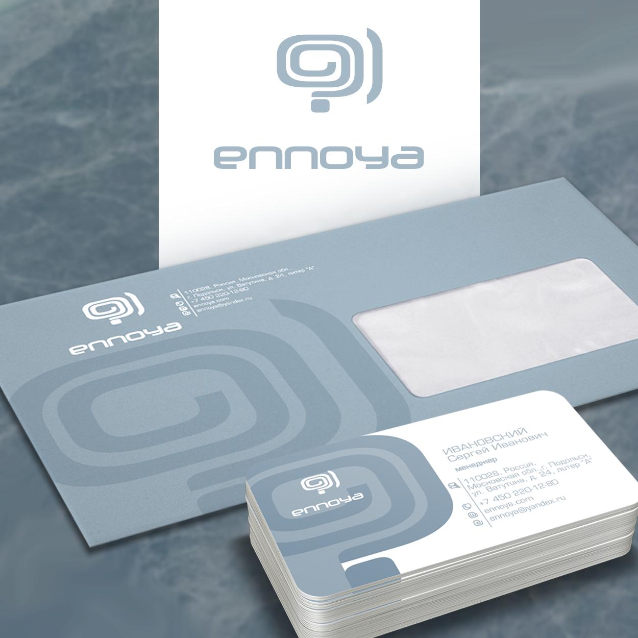 Логотип + фирменный стиль для продуктовой IT компании фото f_0855ace5d14420b8.png