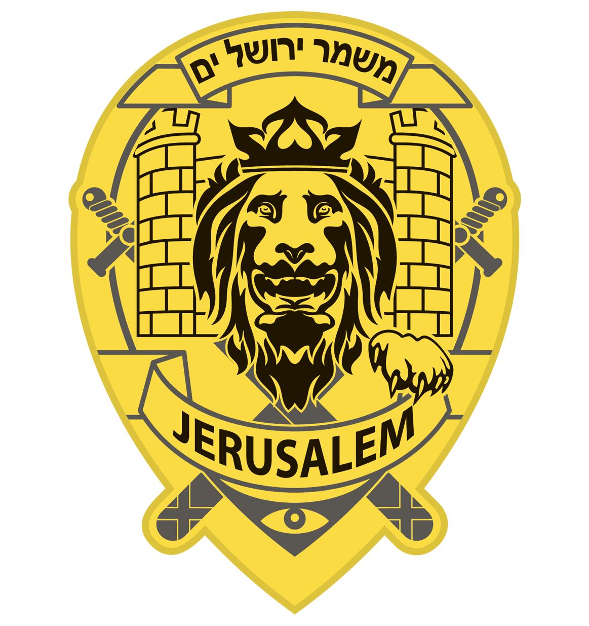 Разработка логотипа. Компания Страж Иерусалима фото f_08851f3fb3d1e0ee.png
