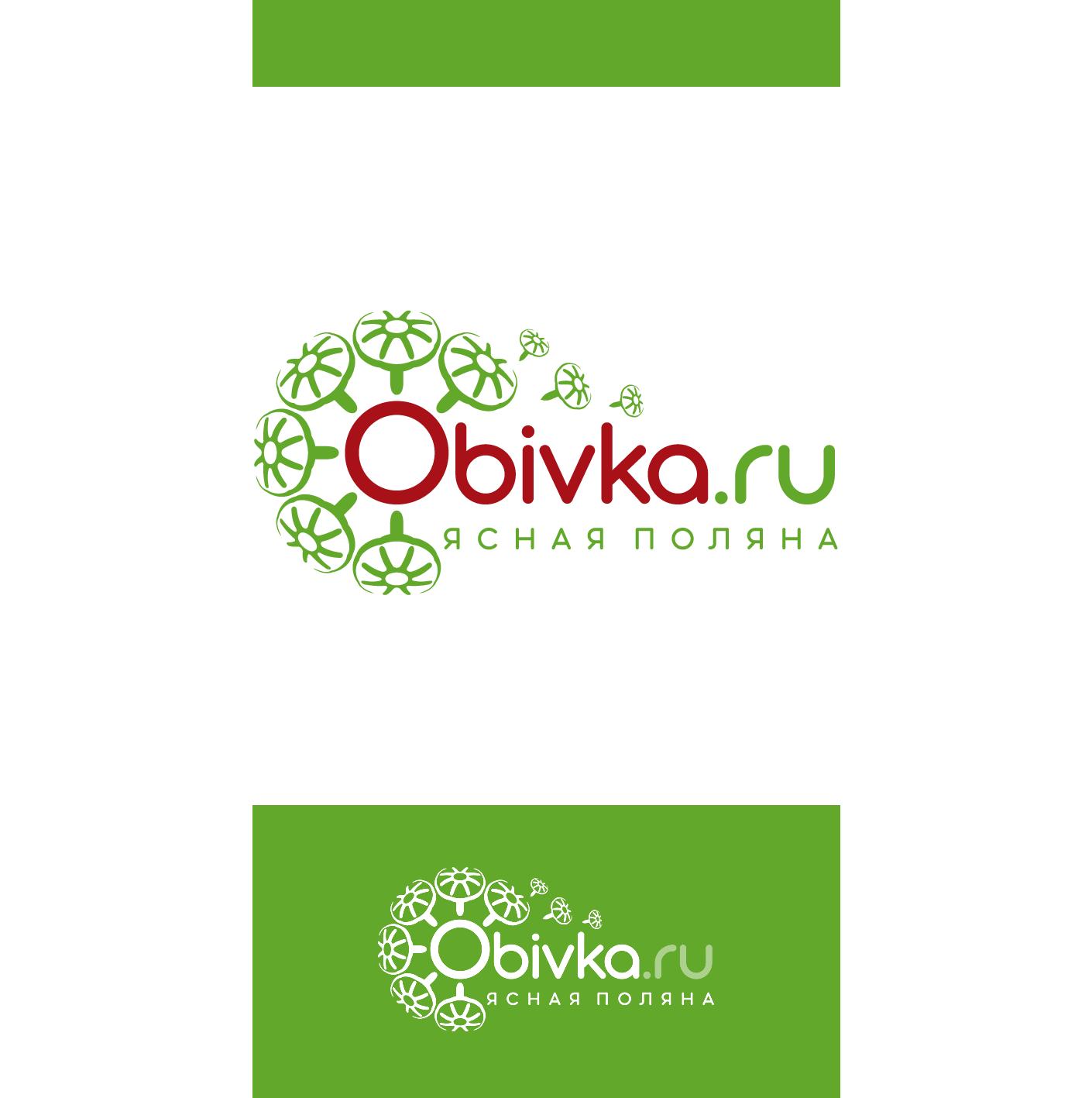 Логотип для сайта OBIVKA.RU фото f_0975c1b353c8d463.png