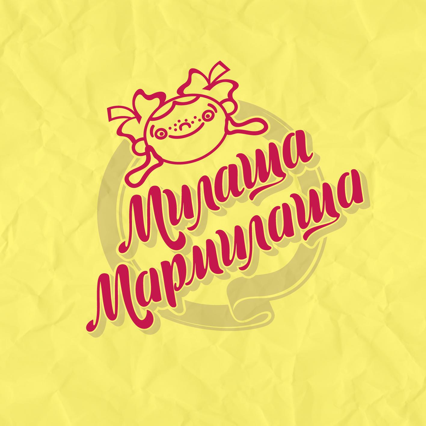 "Логотип для товарного знака ""Милаша-Мармилаша"" фото f_1125878cb6f18d14.png"