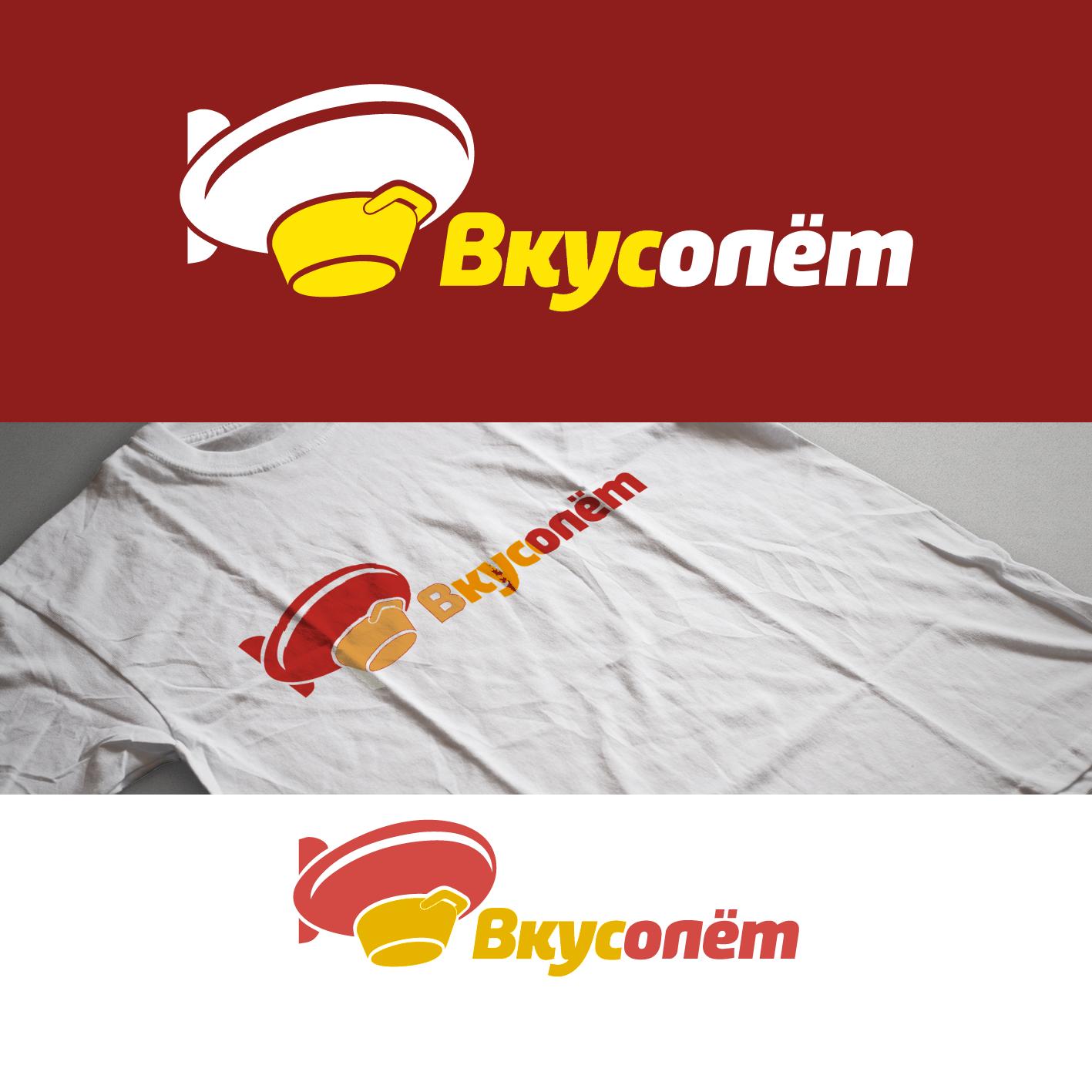 Логотип для доставки еды фото f_11659d67ba336137.png