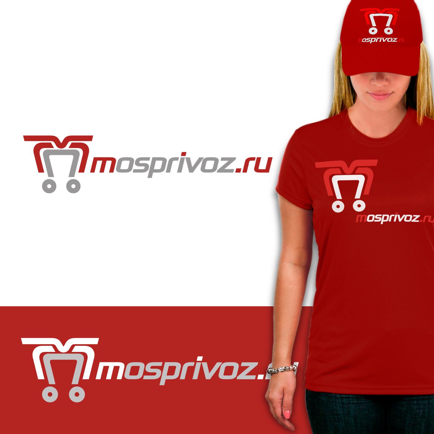 Логотип. Интернет - магазин по доставке продуктов питания. фото f_1365ad23a7dc8e88.png