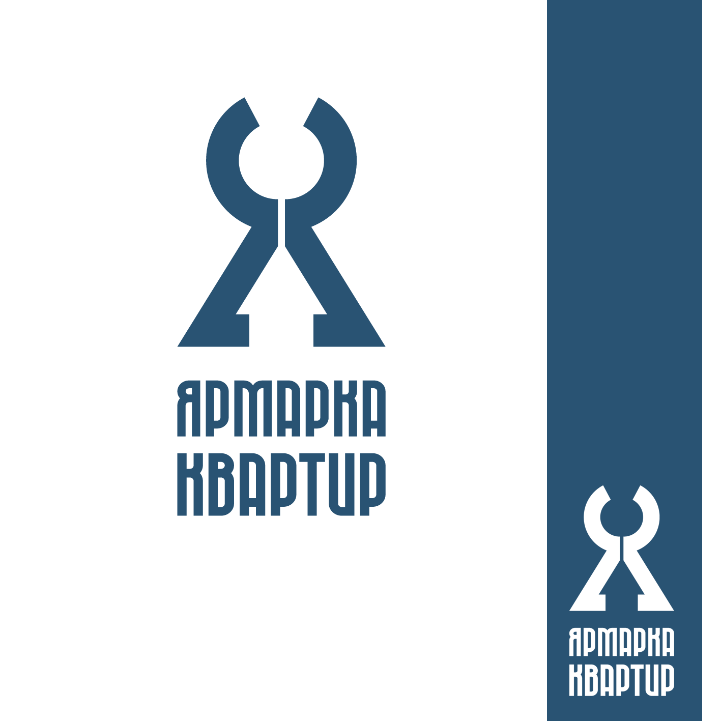 Создание логотипа, с вариантами для визитки и листовки фото f_14560047c454c0be.png