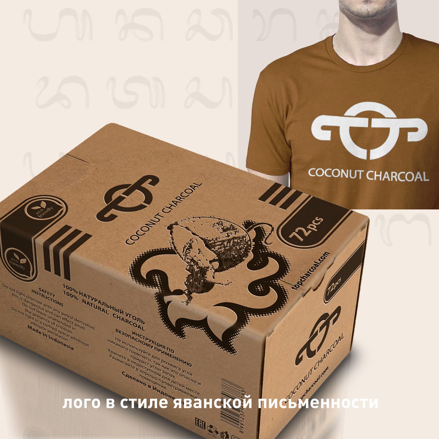 Разработка дизайна коробки, фирменного стиля, логотипа. фото f_1665c5dece2a1e14.png