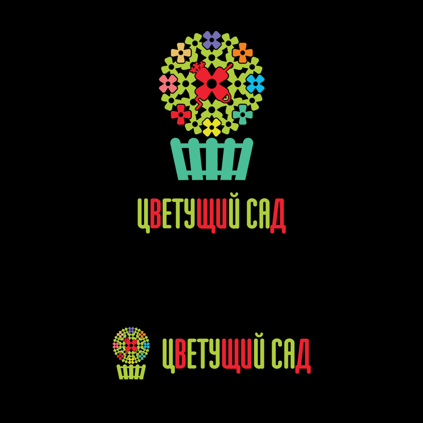 "Логотип для компании ""Цветущий сад"" фото f_1855b715f905e6bc.png"