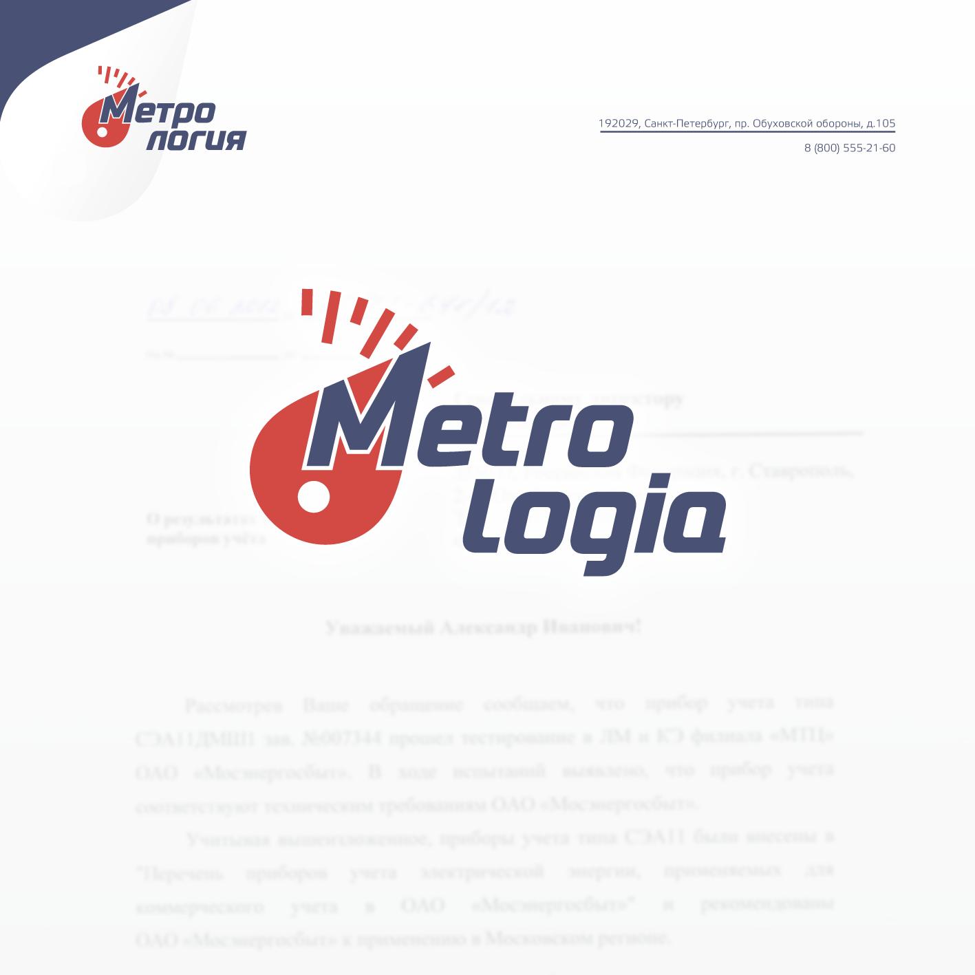 Разработать логотип, визитку, фирменный бланк. фото f_19558f4c14e59c99.png