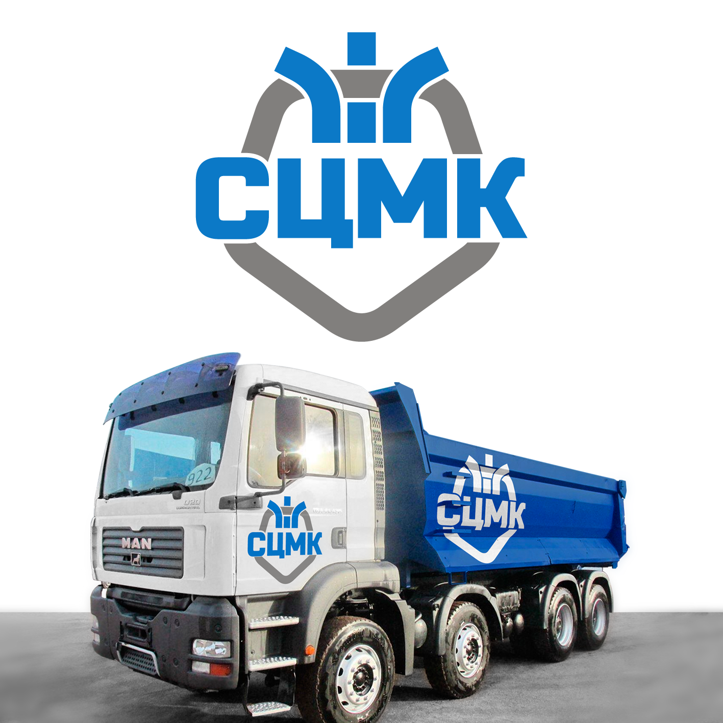 Разработка логотипа и фирменного стиля фото f_2025ad5dceb4571f.png