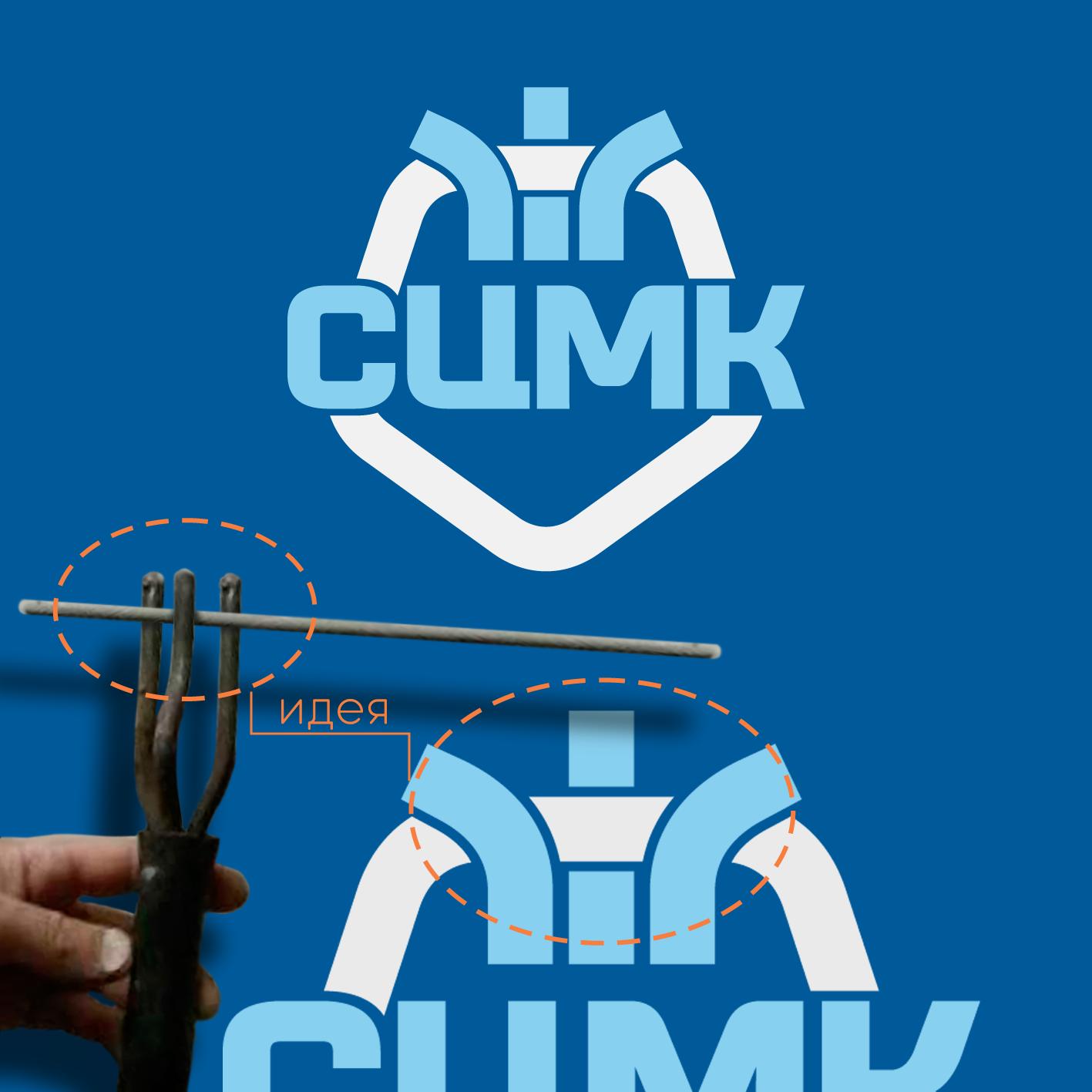 Разработка логотипа и фирменного стиля фото f_2055ad7c9622873a.png