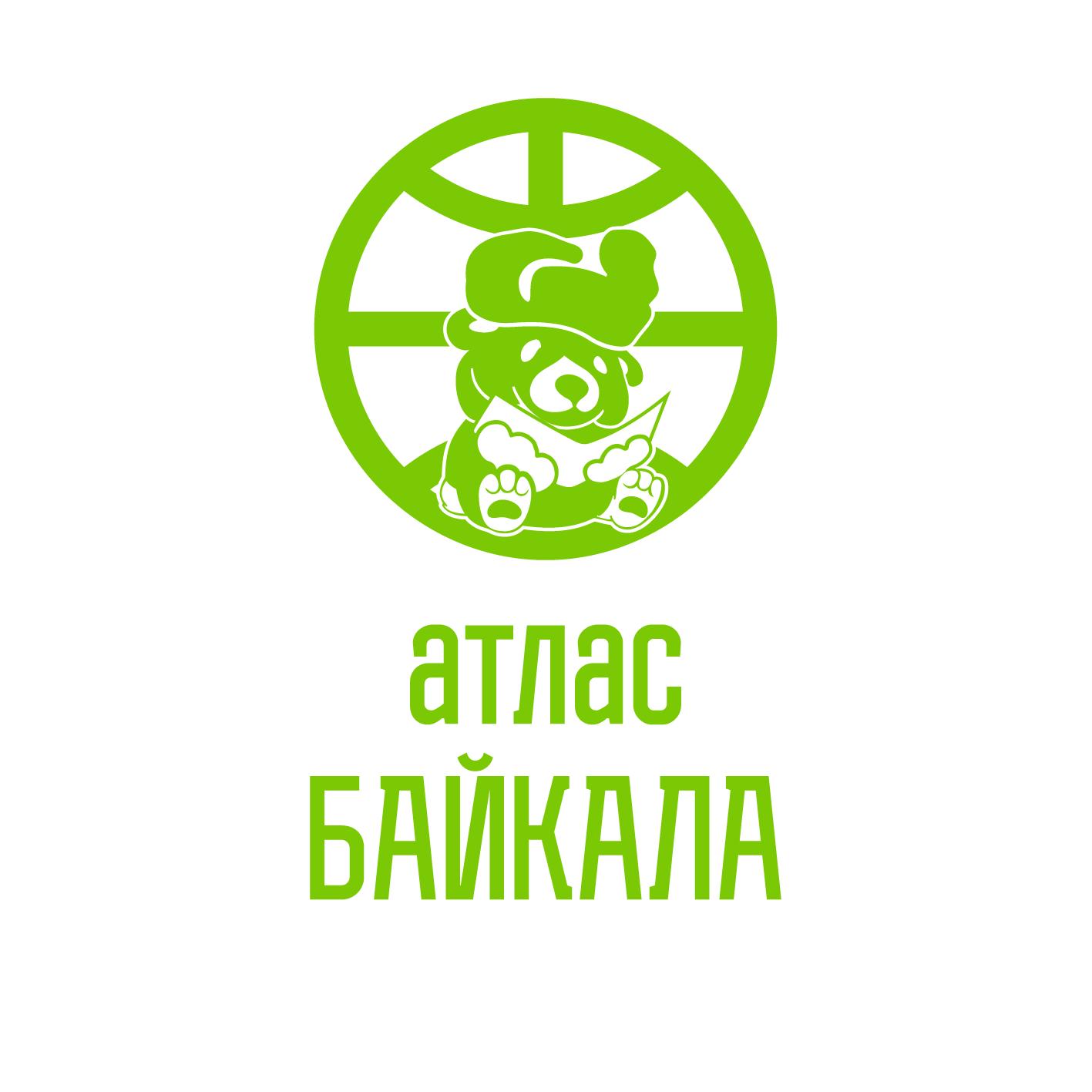Разработка логотипа Атлас Байкала фото f_2185afdd47e45ada.png