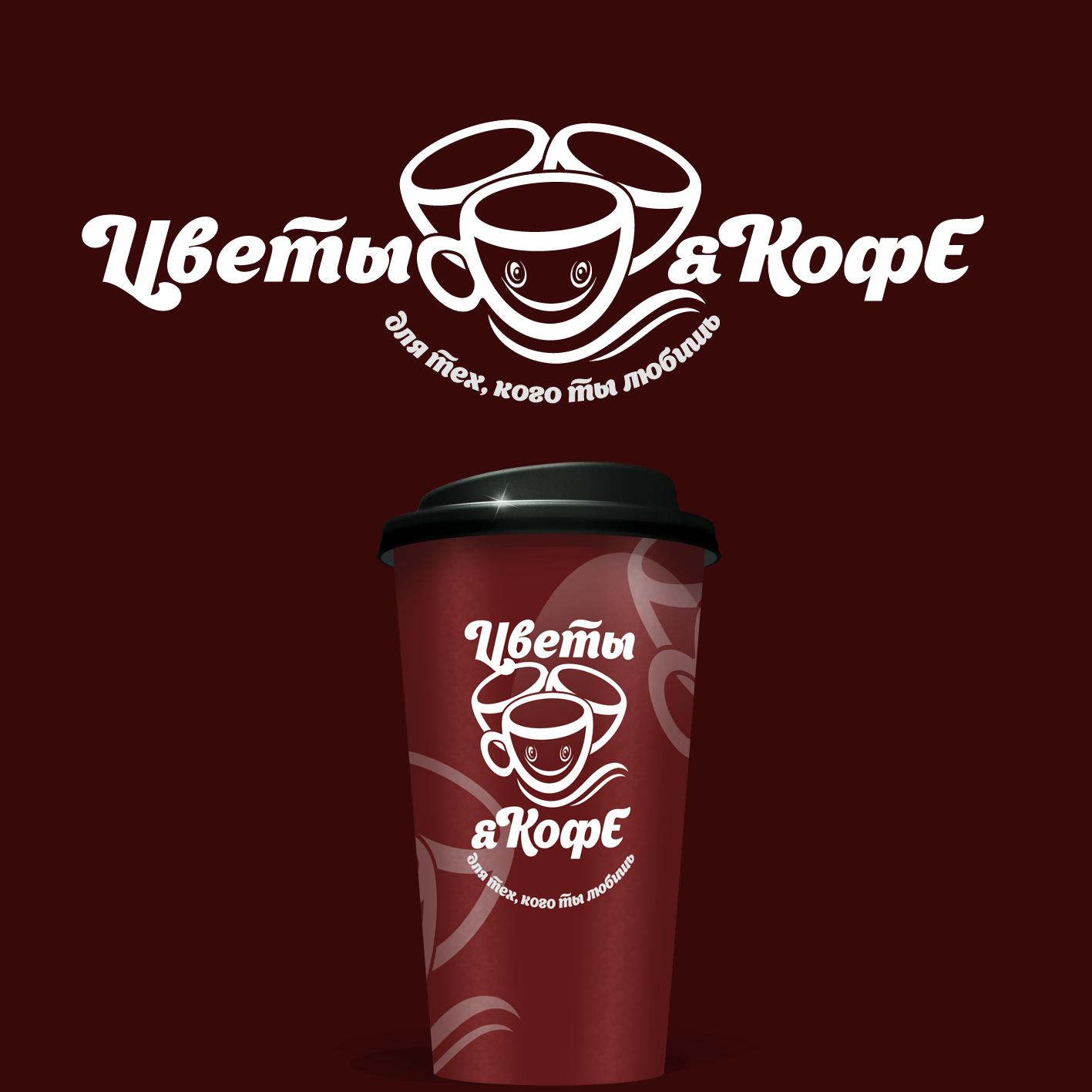 Логотип для ЦВЕТОКОД  фото f_2215d01545442be1.png