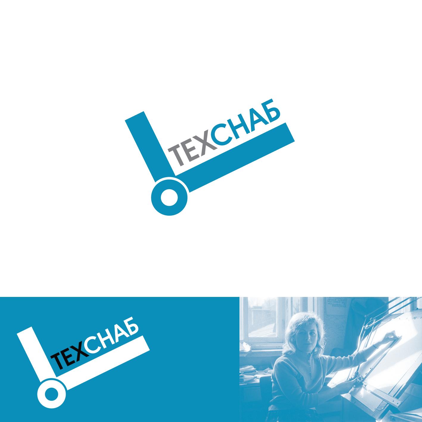 Разработка логотипа и фирм. стиля компании  ТЕХСНАБ фото f_2285b1e4028e48a8.png