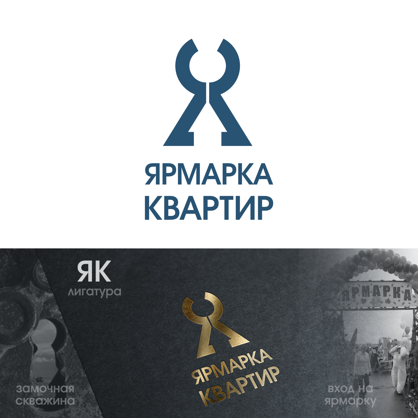 Создание логотипа, с вариантами для визитки и листовки фото f_228600411a4673ce.png