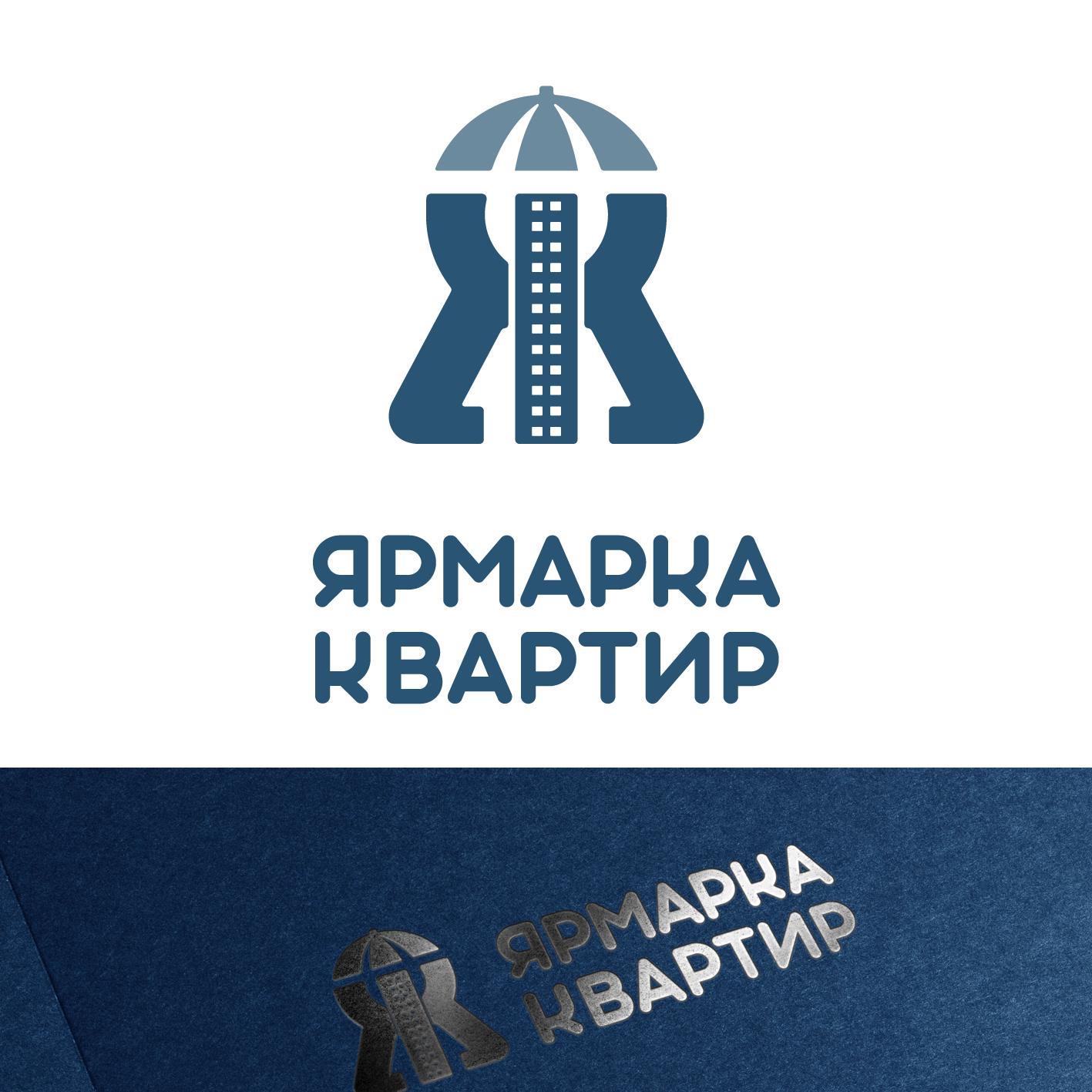 Создание логотипа, с вариантами для визитки и листовки фото f_230600696a41fb27.png