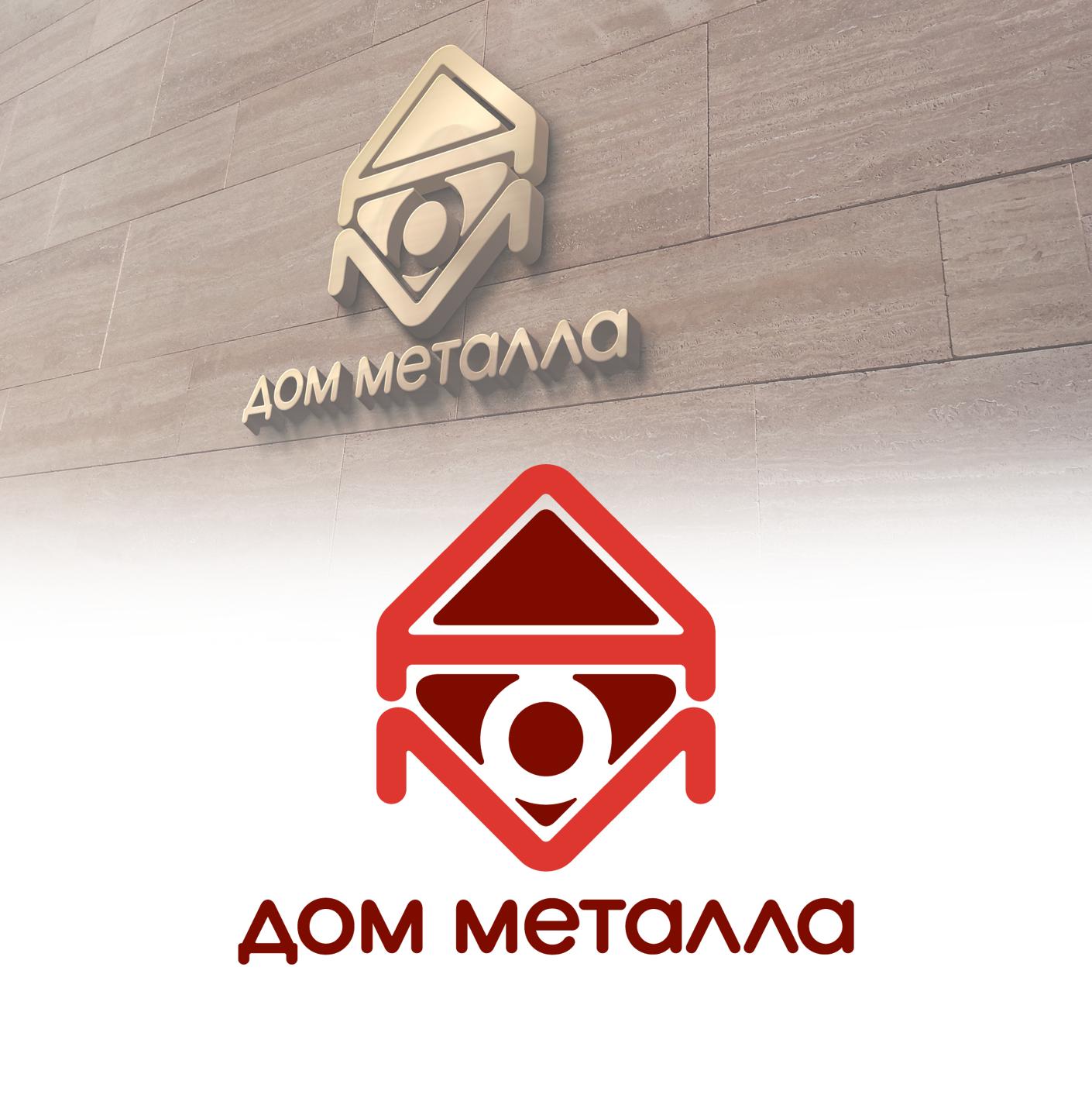 Разработка логотипа фото f_2325c59771434fc8.png