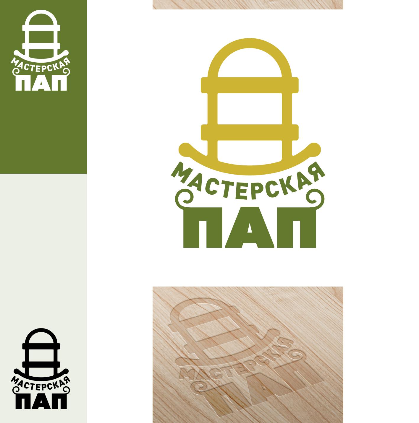 Разработка логотипа  фото f_2375aa6794c7926b.png