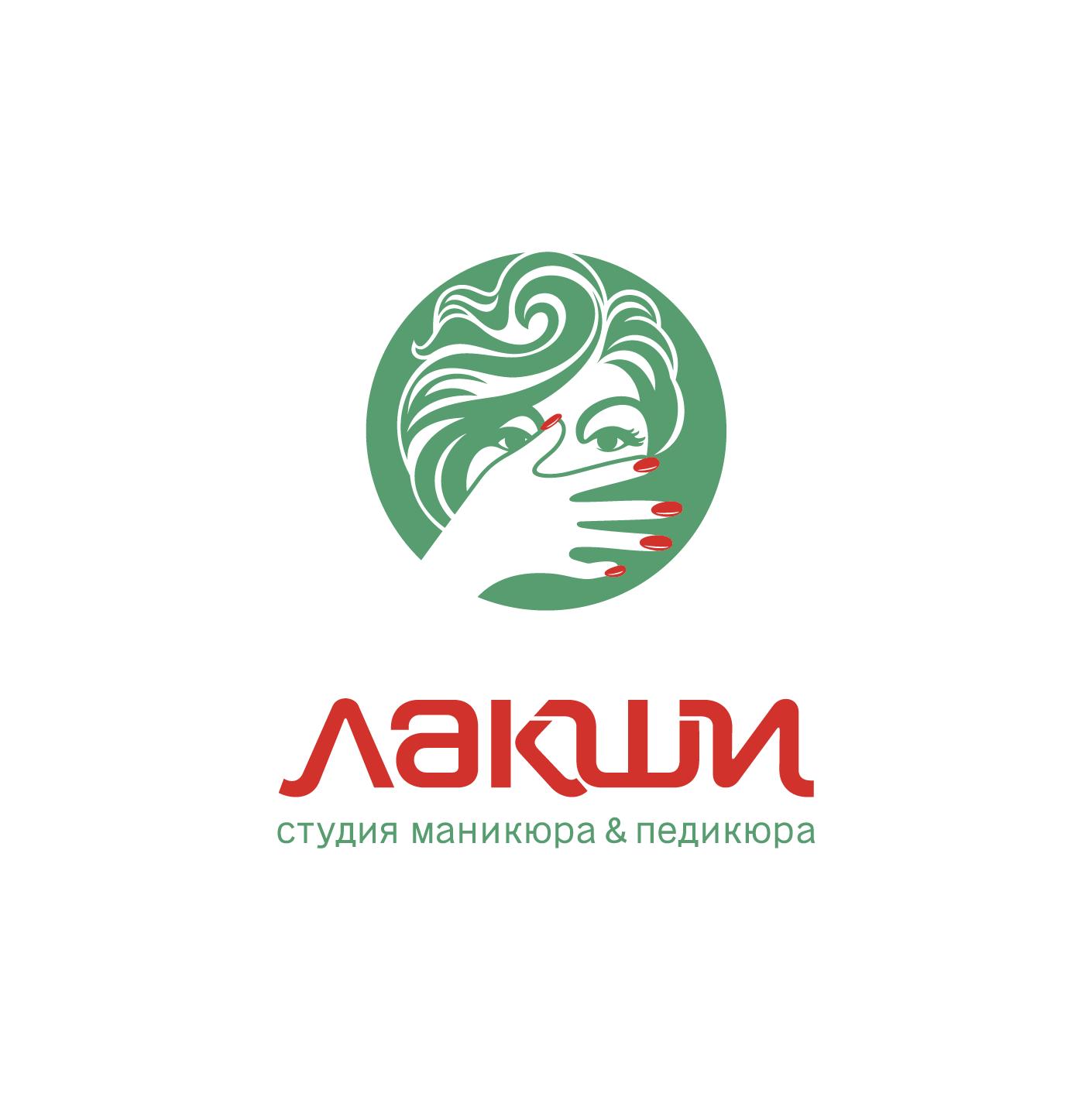 Разработка логотипа фирменного стиля фото f_2525c577166c3ea4.png