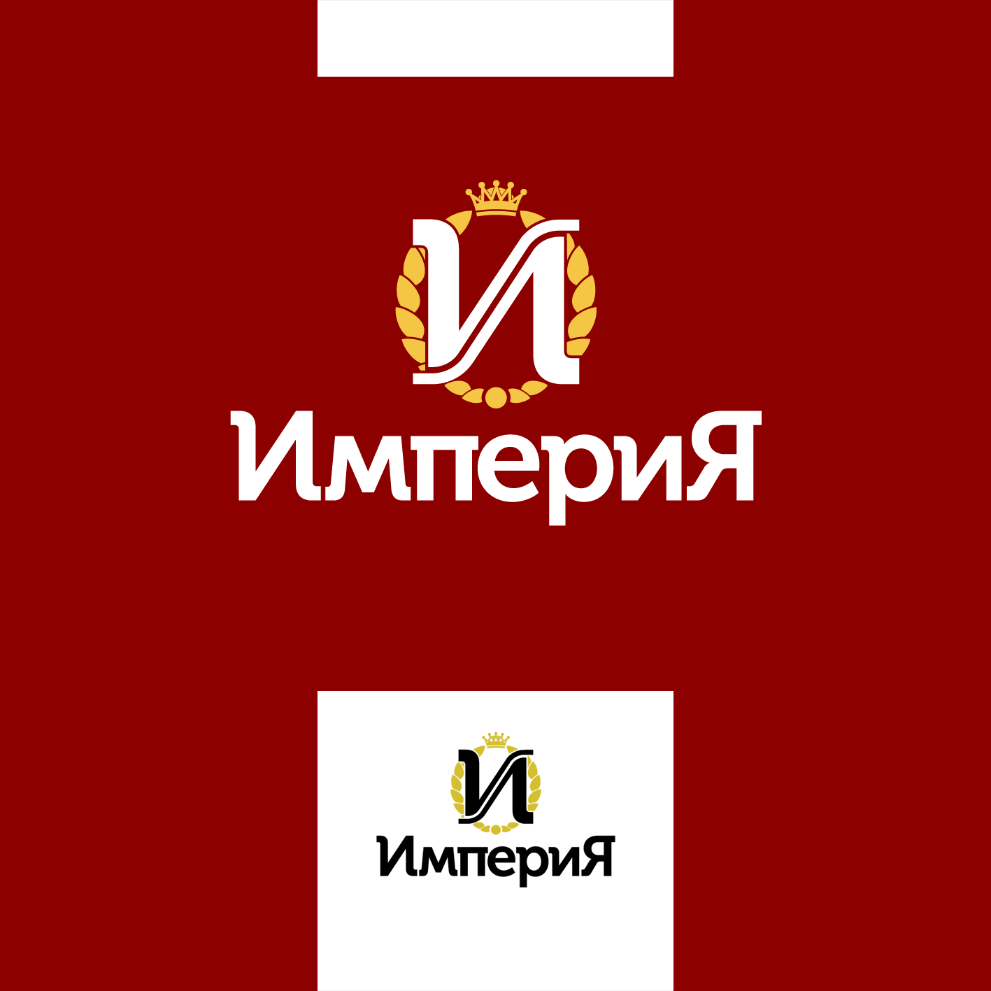 Разработать логотип для нового бренда фото f_26359e0c315b45ac.png