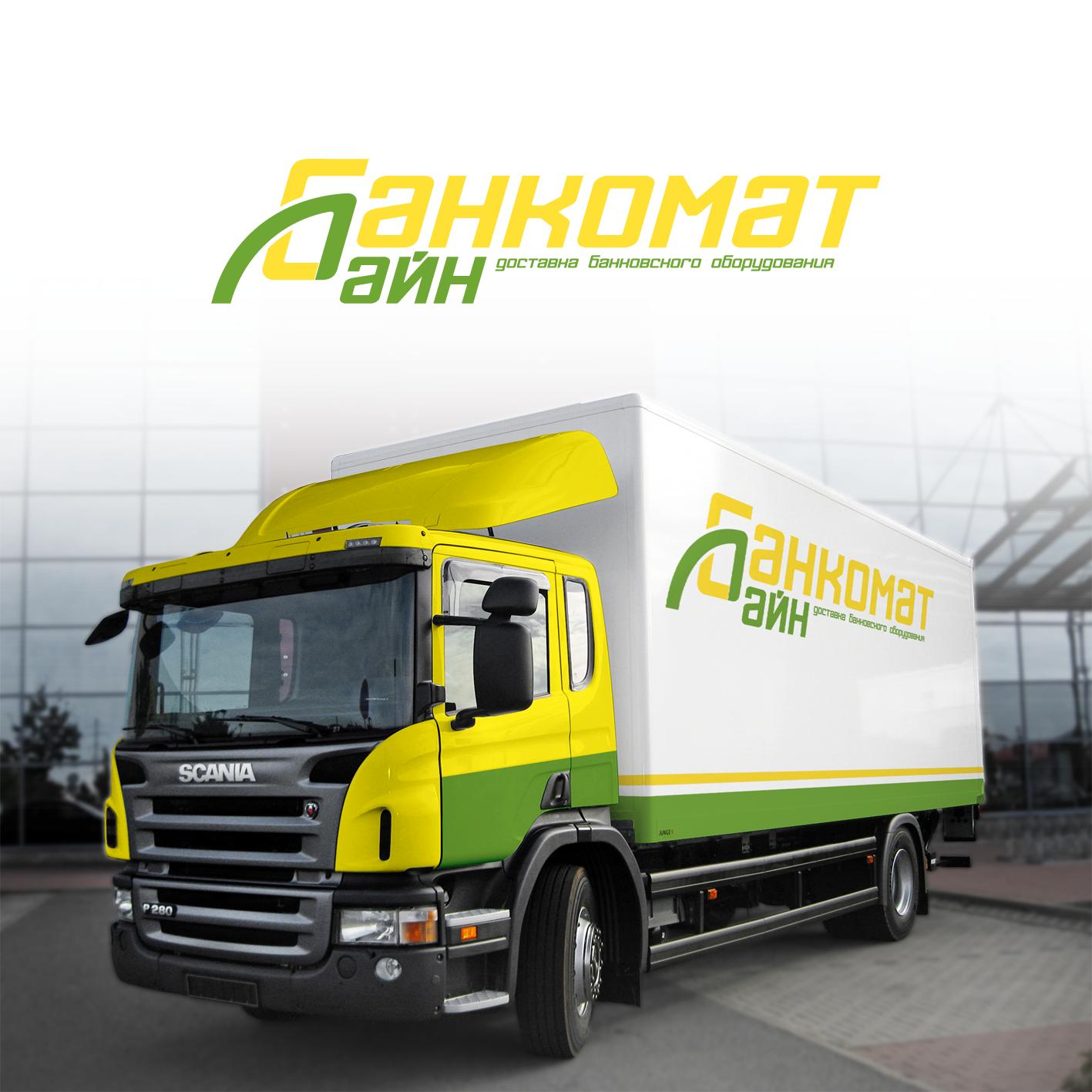 Разработка логотипа и слогана для транспортной компании фото f_266587aaf4ecbbb0.png