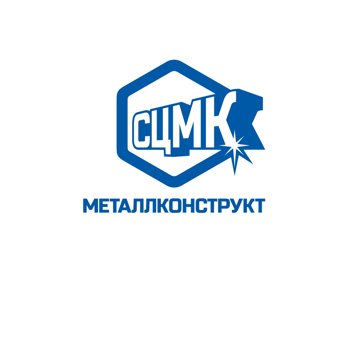 Разработка логотипа и фирменного стиля фото f_2985ad50c65746f4.png