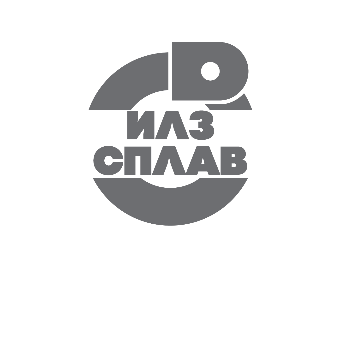 Разработать логотип для литейного завода фото f_2995af9fc01b0bf7.png