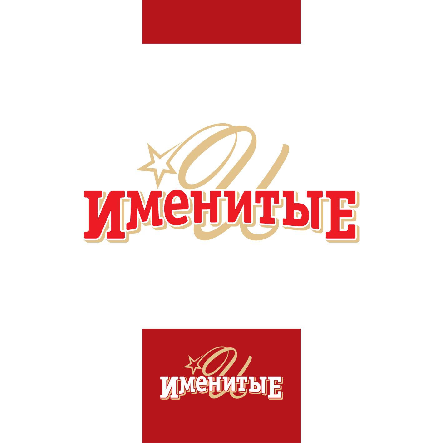 Логотип и фирменный стиль продуктов питания фото f_3005bb54de2ea0fa.png