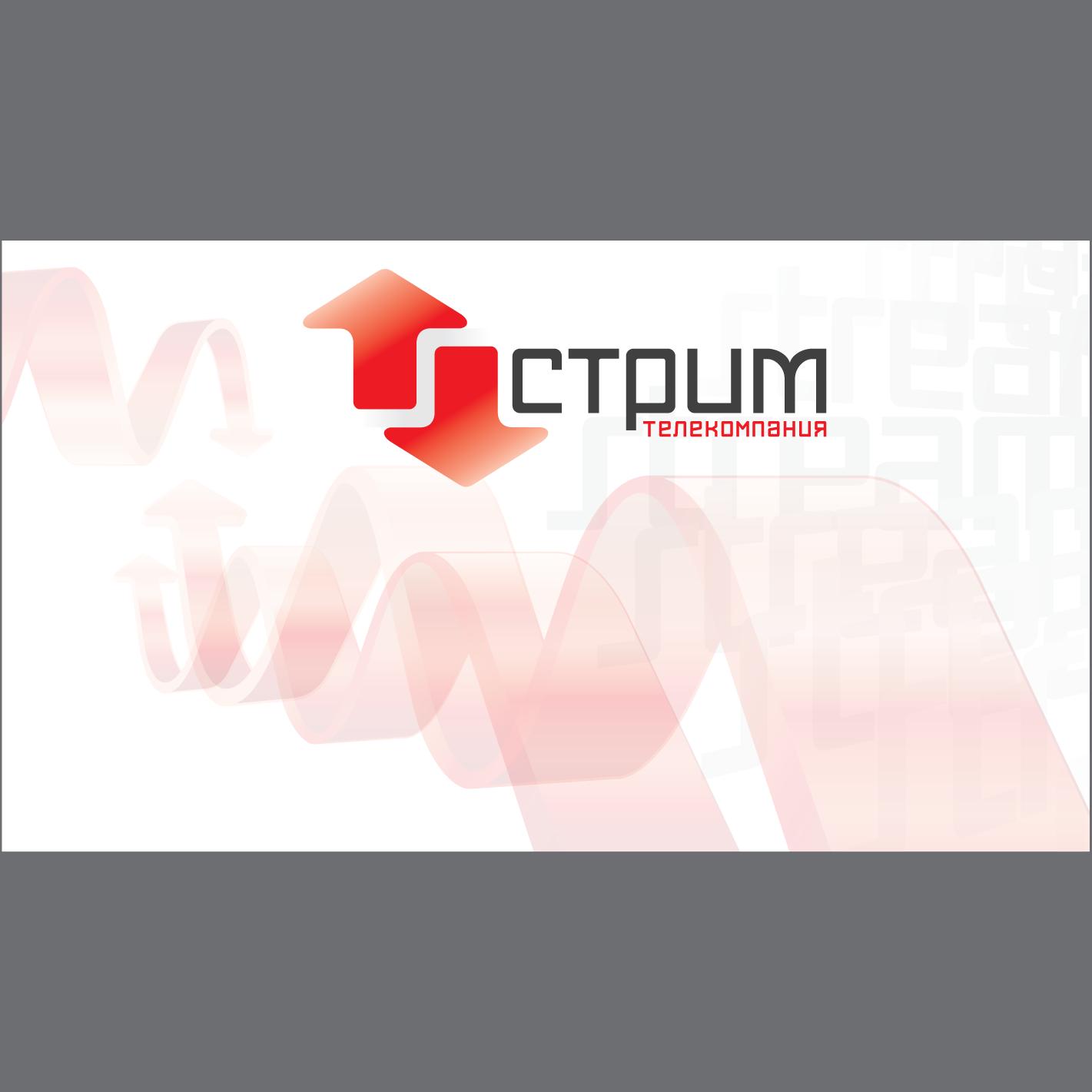 Создание концепции заставки и логотипа (телеканал) фото f_301566ec3d6acbae.png