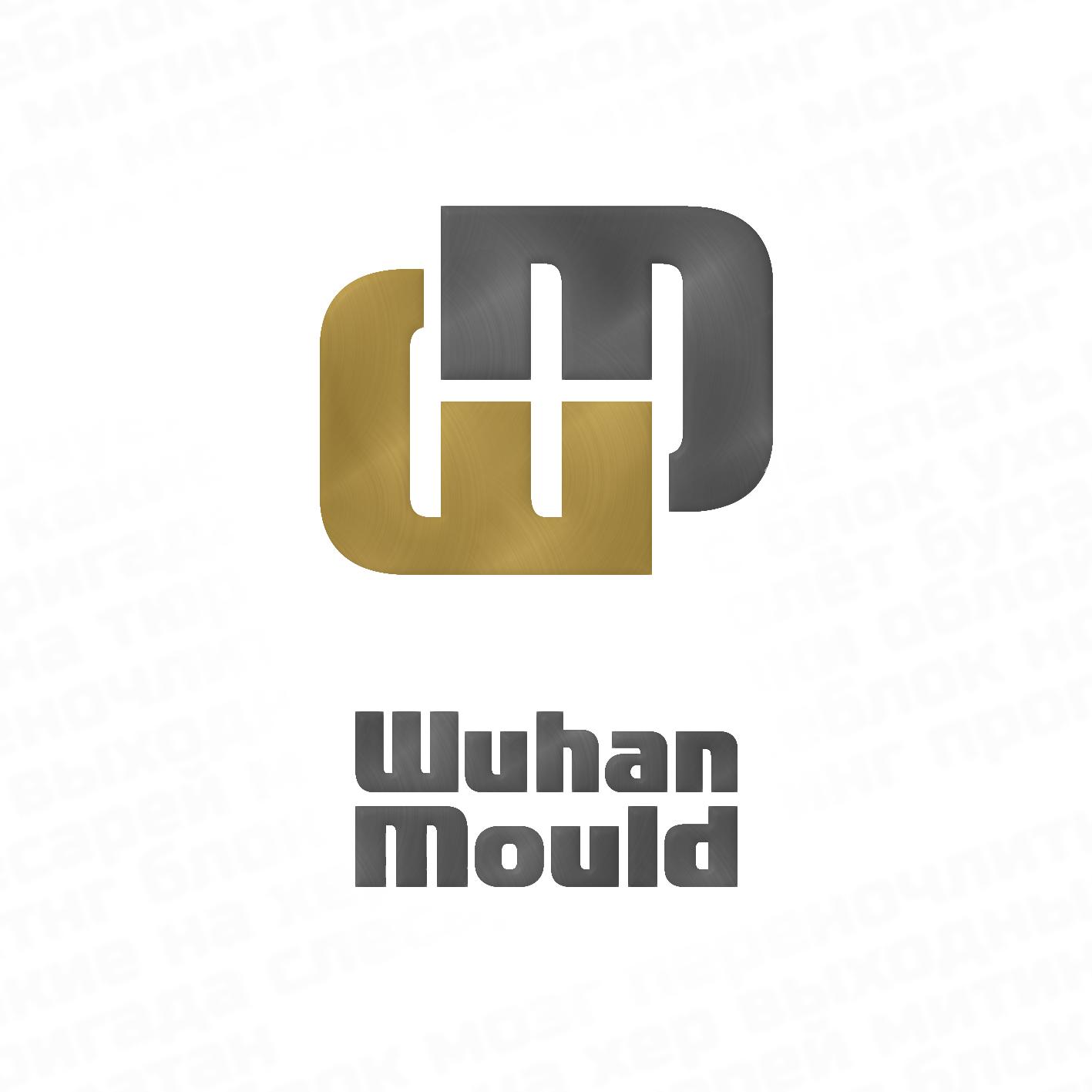 Создать логотип для фабрики пресс-форм фото f_303599a2f394bb6a.png