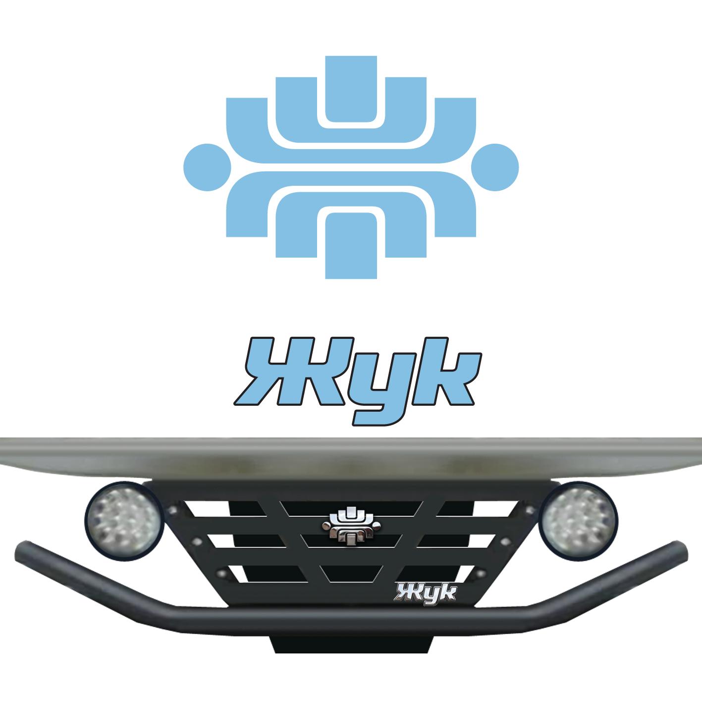 Нужен логотип (эмблема) для самодельного квадроцикла фото f_3185afd514df38da.png