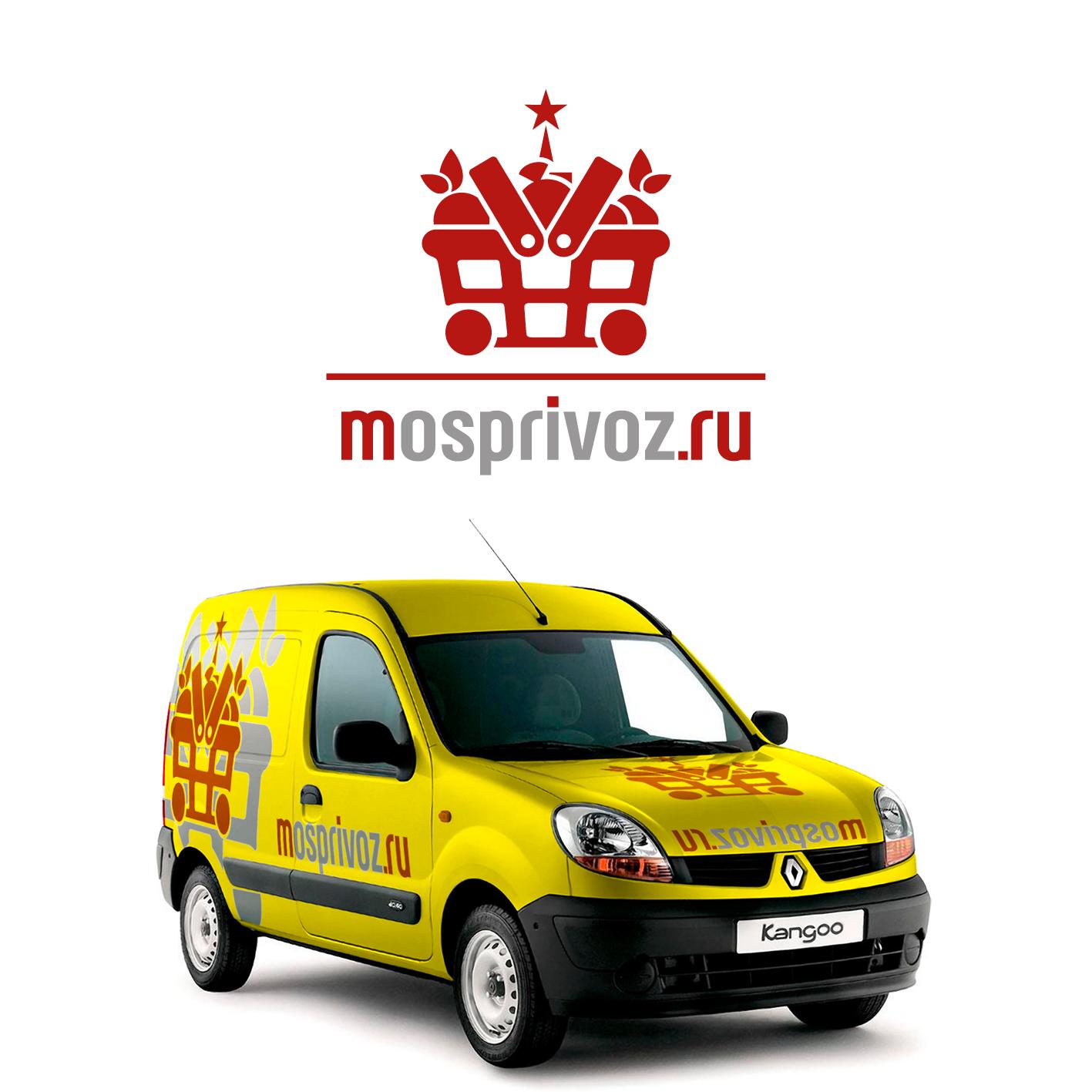 Логотип. Интернет - магазин по доставке продуктов питания. фото f_3195ad281d83c848.png