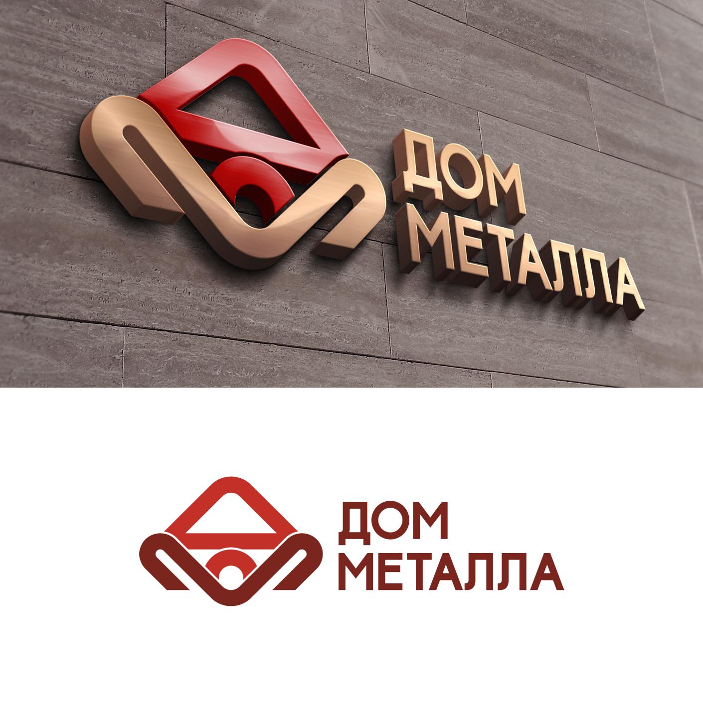 Разработка логотипа фото f_3295c59d5d0e269c.png