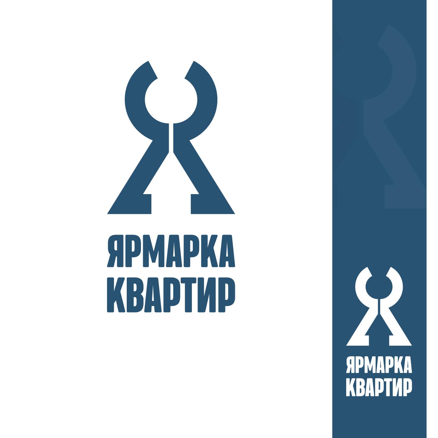 Создание логотипа, с вариантами для визитки и листовки фото f_34160047c49a38c4.png