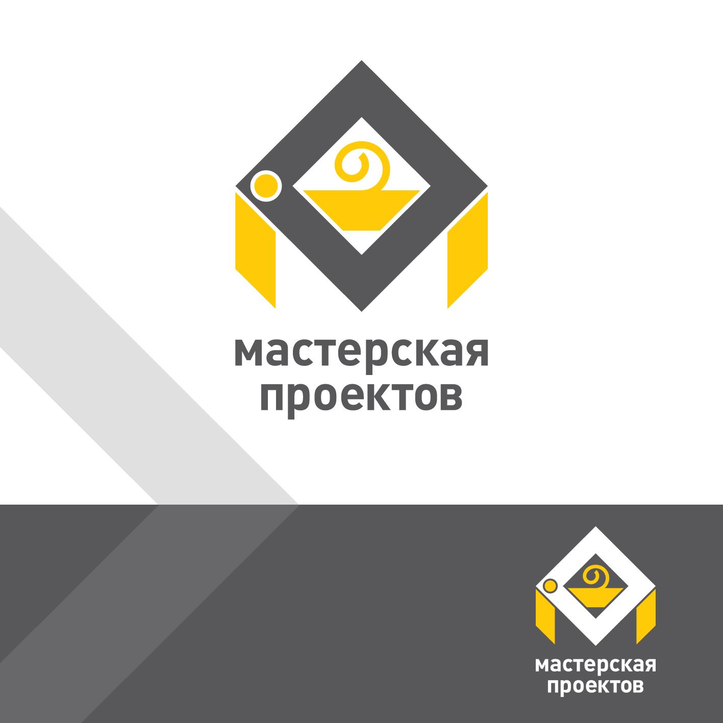 Разработка логотипа строительно-мебельного проекта (см. опис фото f_360606d6b2d93c10.png