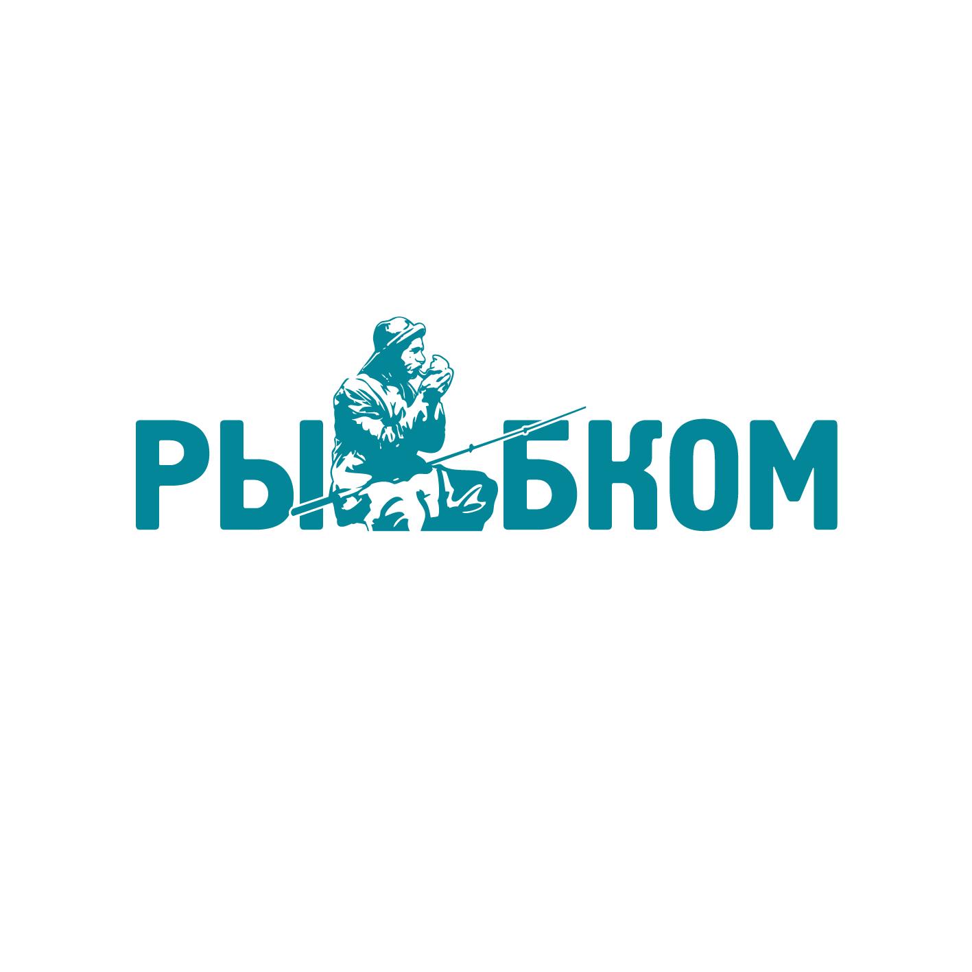 Создание логотипа и брэндбука для компании РЫБКОМ фото f_3815c0b7817adede.png
