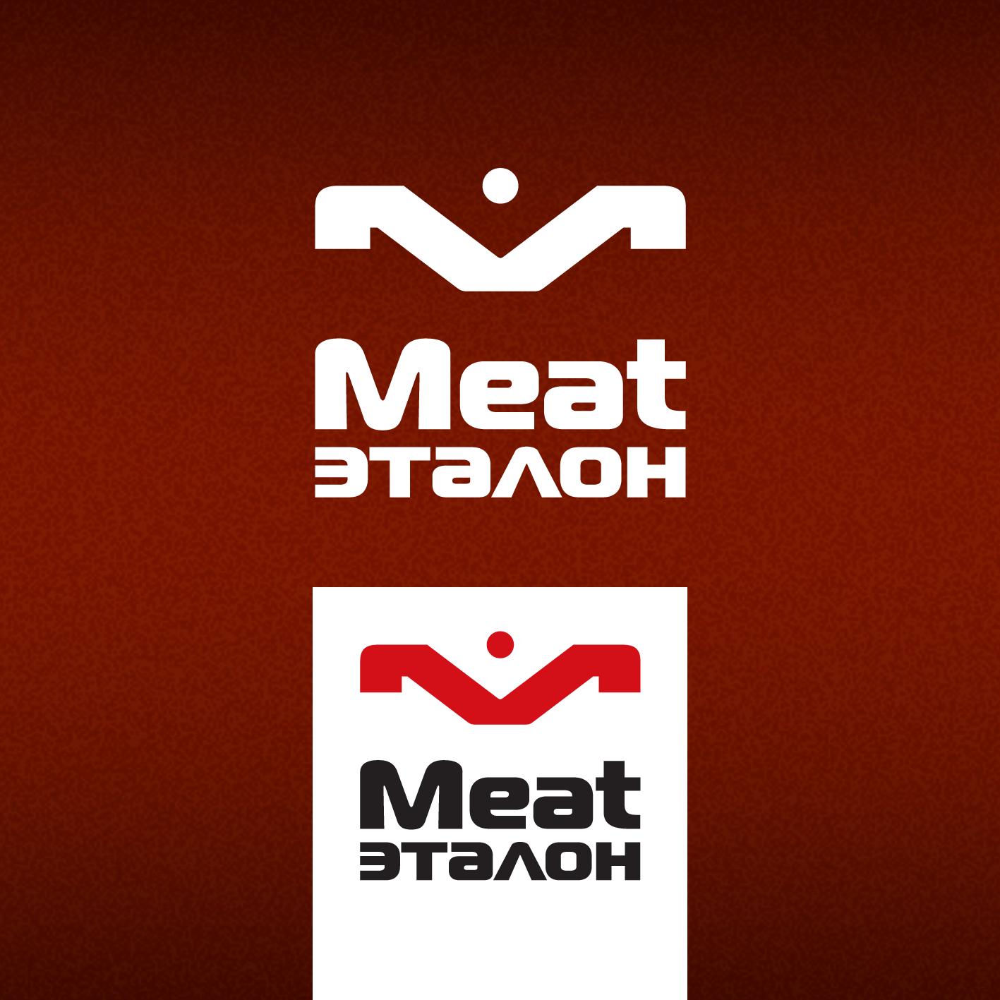 Логотип компании «Meat эталон» фото f_39856f2b23415ed1.png