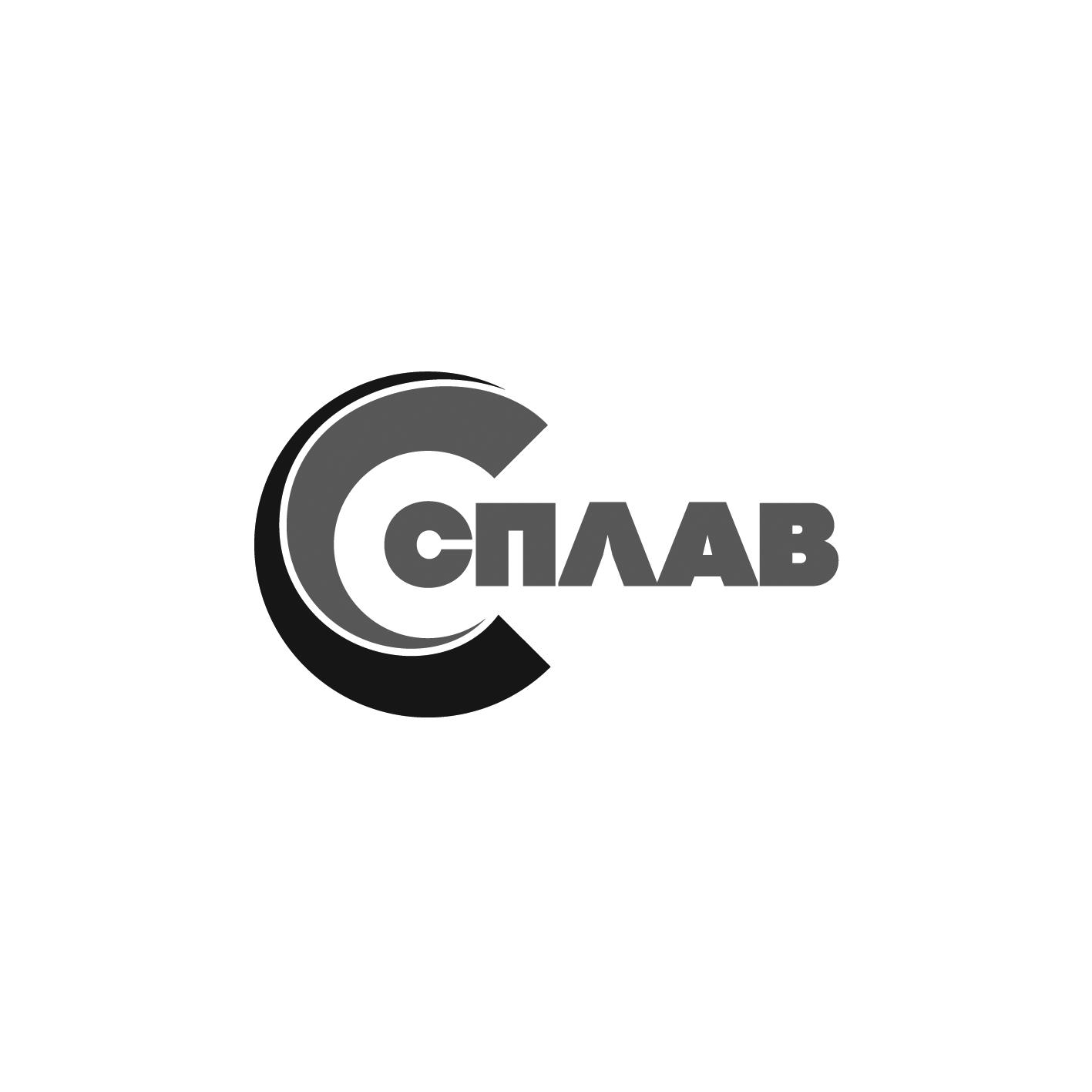 Разработать логотип для литейного завода фото f_4075b0fa9d90ef3a.png