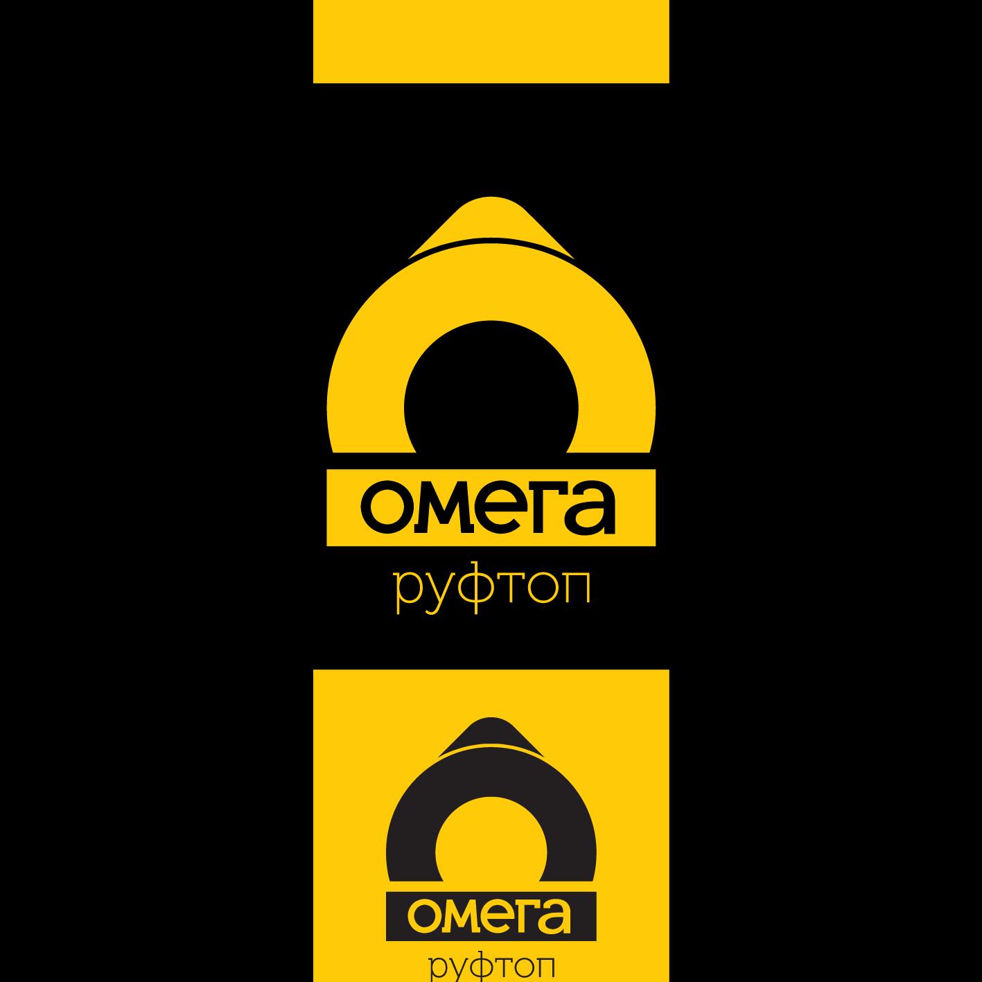 Придумать концепцию логотипа группы компаний фото f_4095b75c55c385f5.png