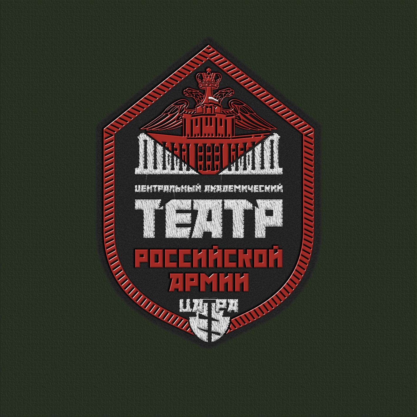 Разработка логотипа для Театра Российской Армии фото f_419588d0487e4dbe.png
