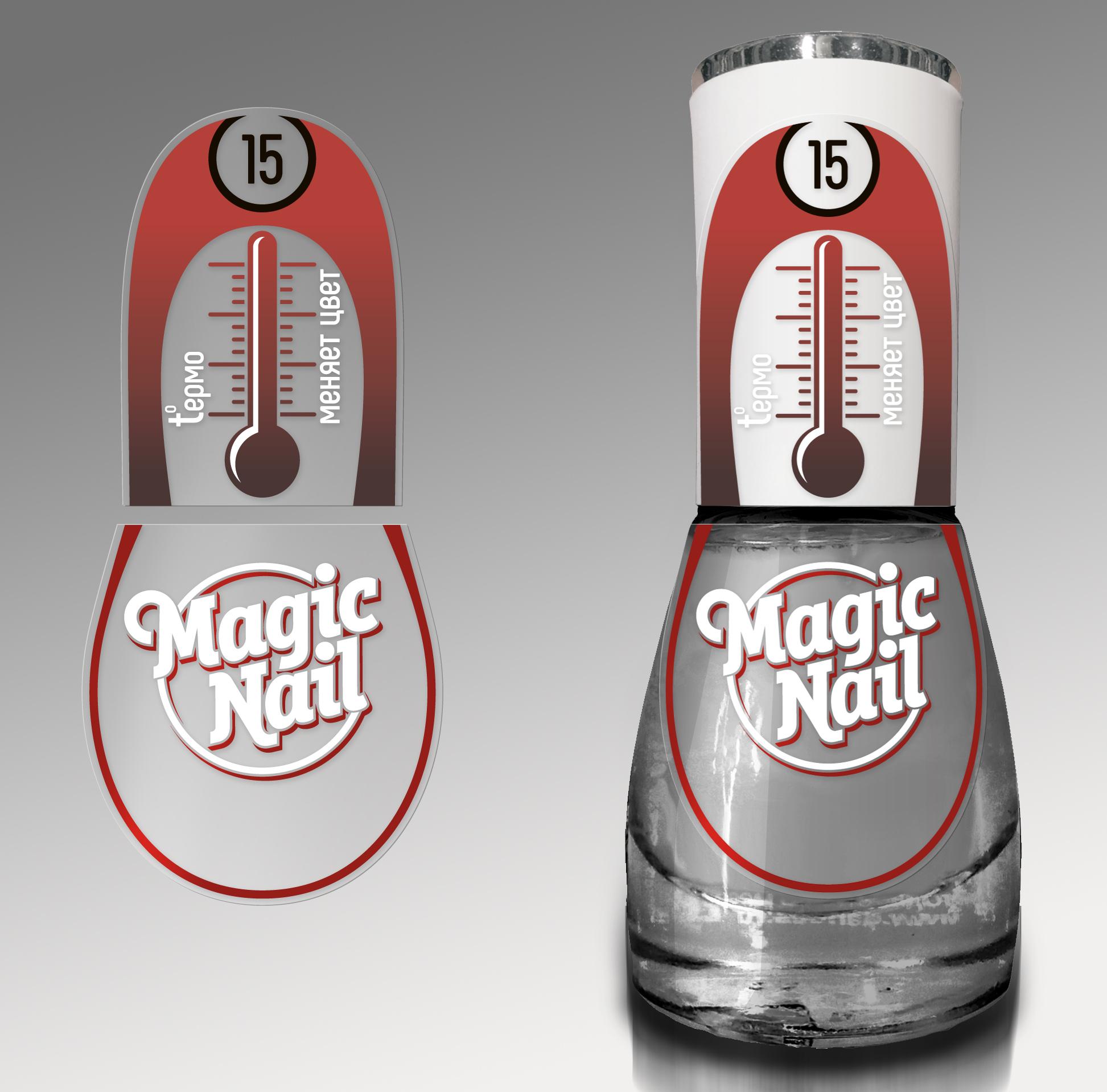Дизайн этикетки лака для ногтей и логотип! фото f_4235a0d7e307aa3b.jpg