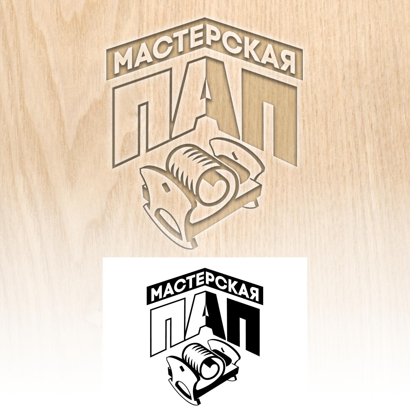 Разработка логотипа  фото f_4235aa5707089280.png