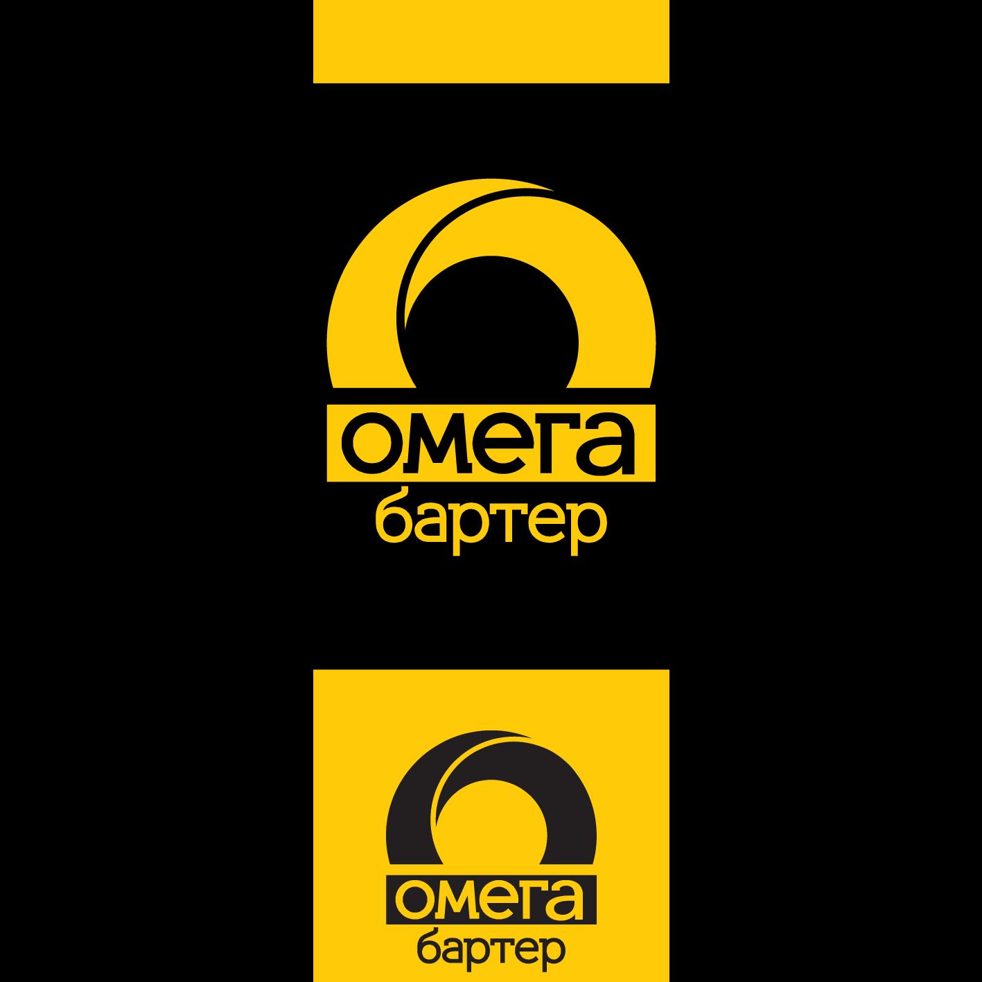 Придумать концепцию логотипа группы компаний фото f_4435b75c565113f9.png