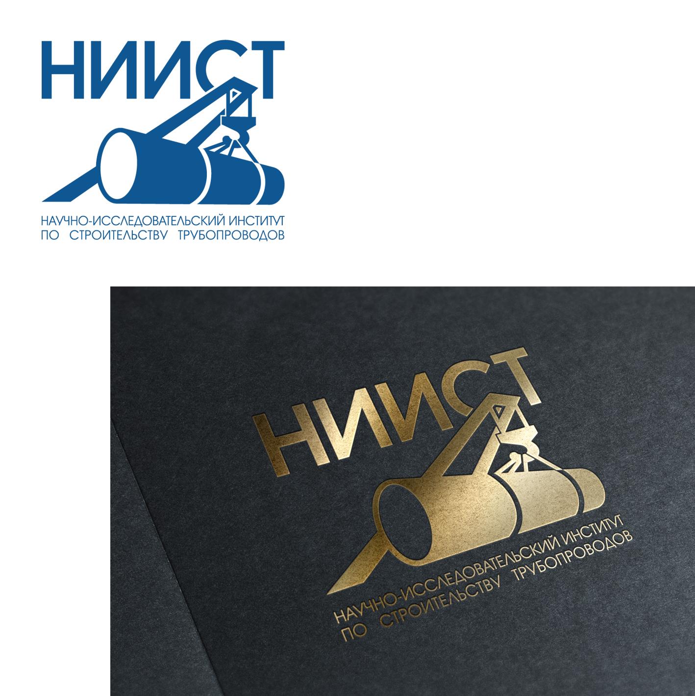 Разработка логотипа фото f_4585ba190e0e91b8.png