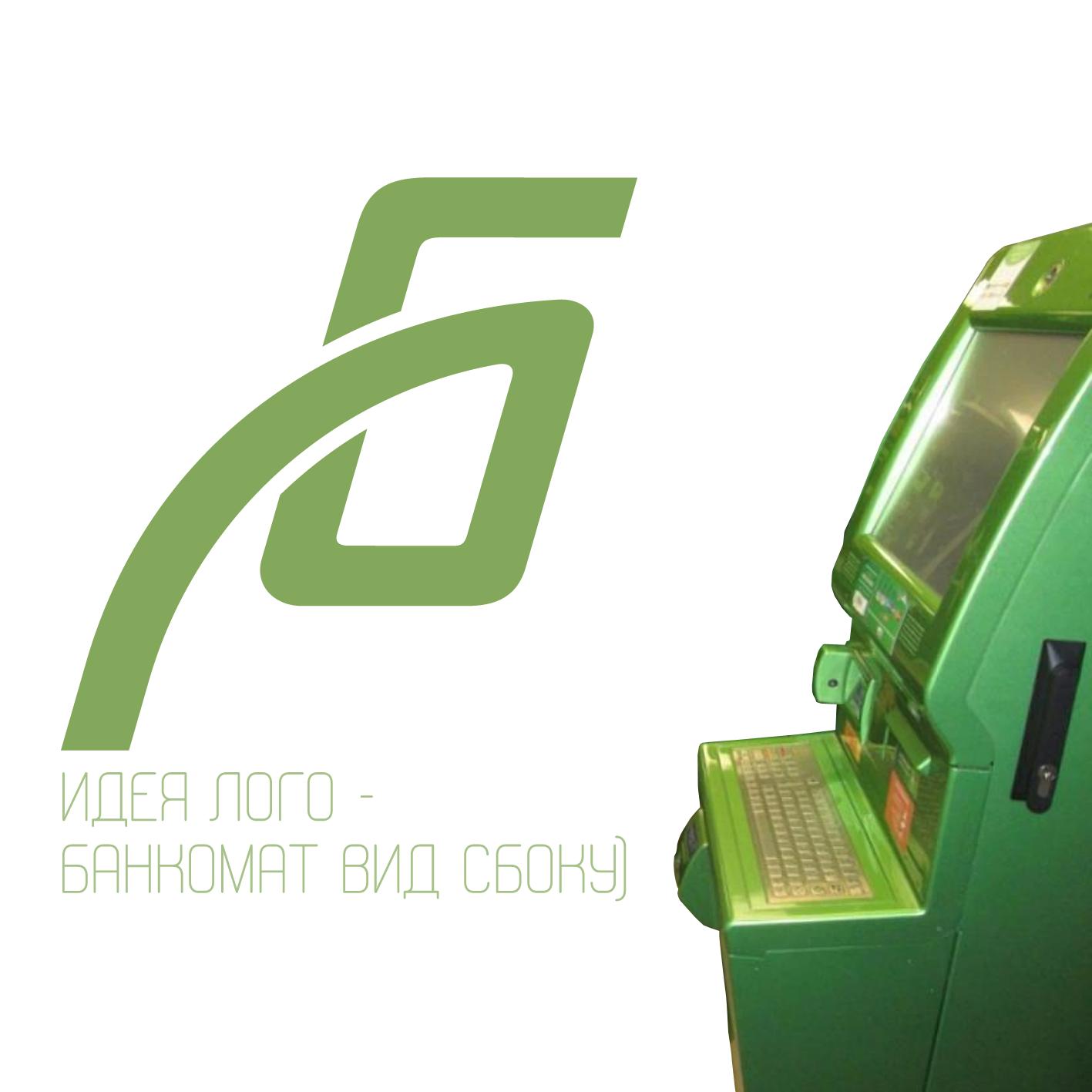 Разработка логотипа и слогана для транспортной компании фото f_4675885252173136.png