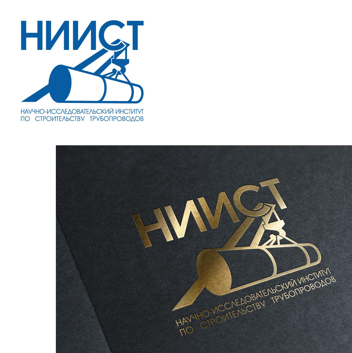Разработка логотипа фото f_4715ba190d9ce74e.png
