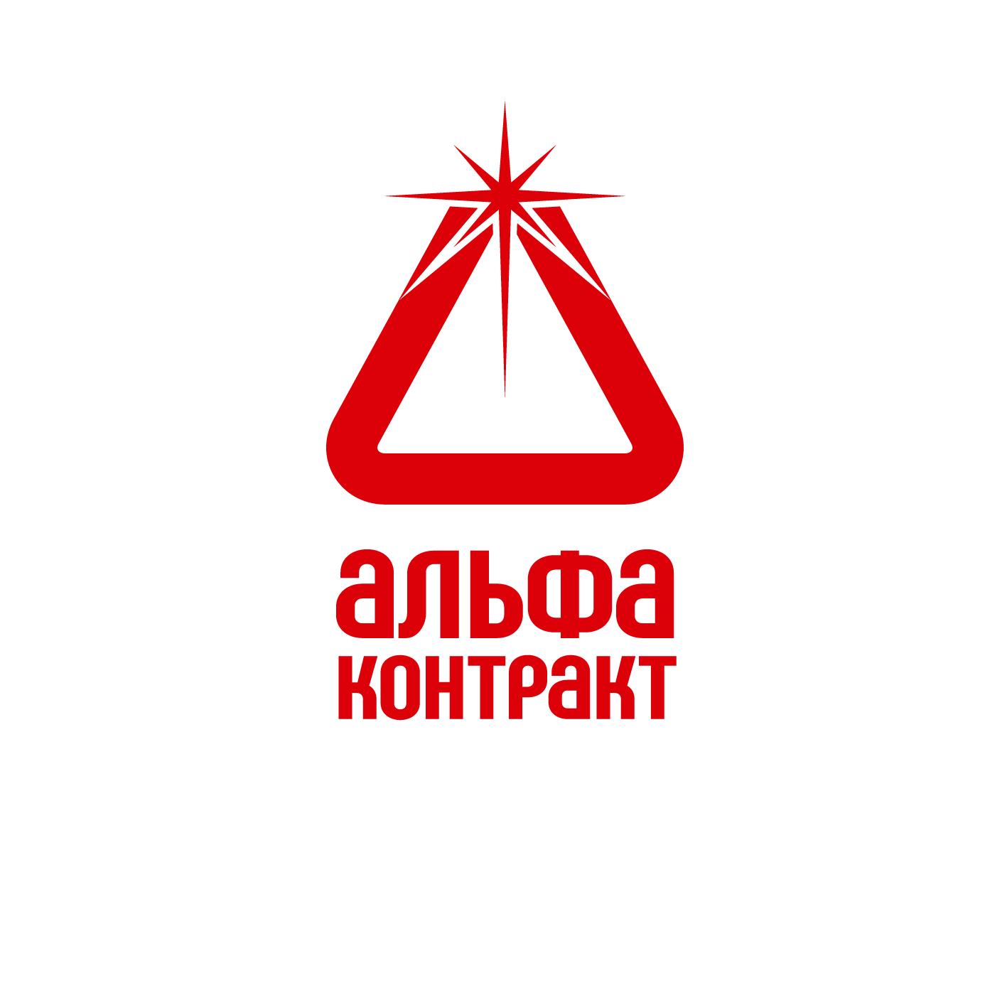 Дизайнер для разработки логотипа компании фото f_4755bf6dd0eab19e.png