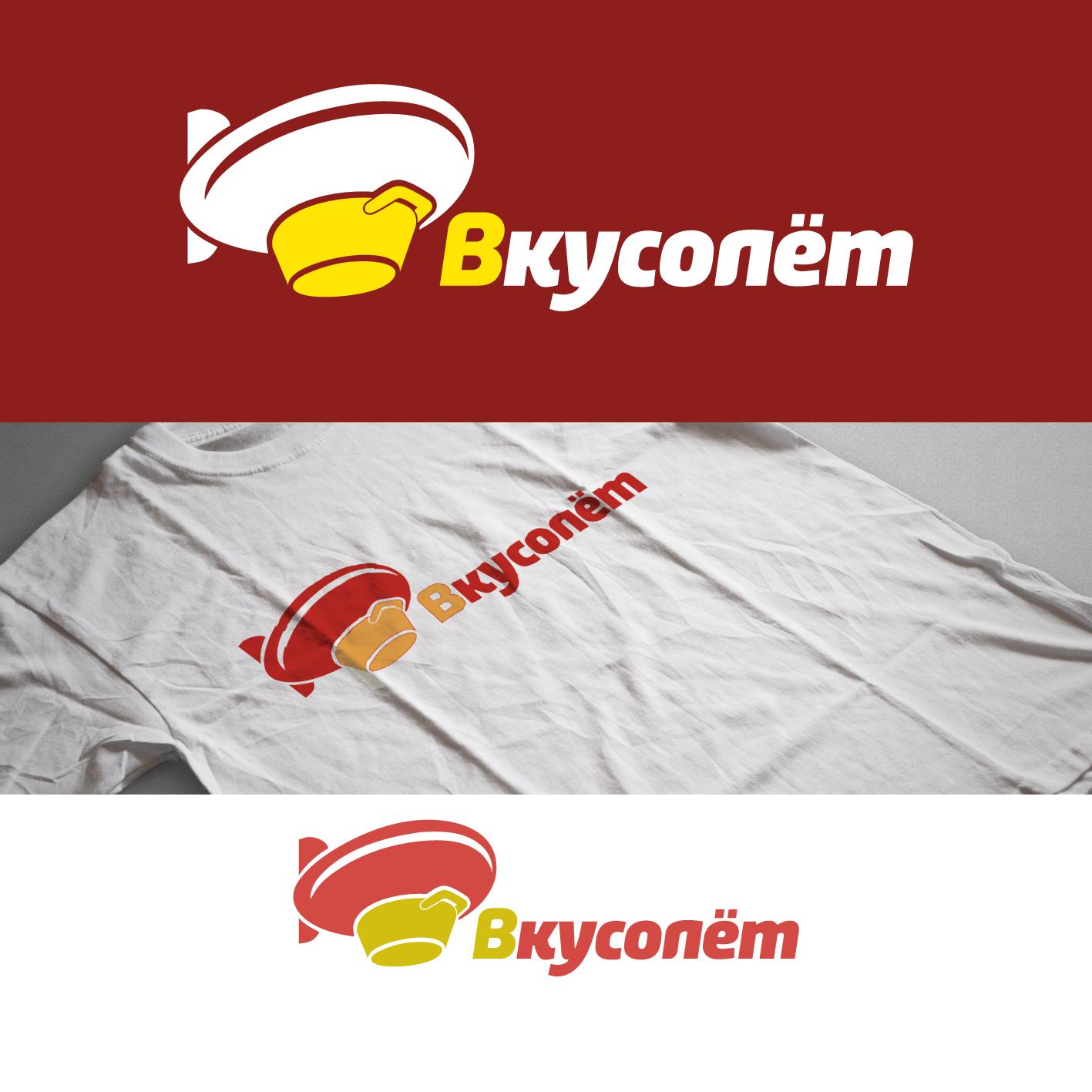 Логотип для доставки еды фото f_47759d60ba2c308c.png
